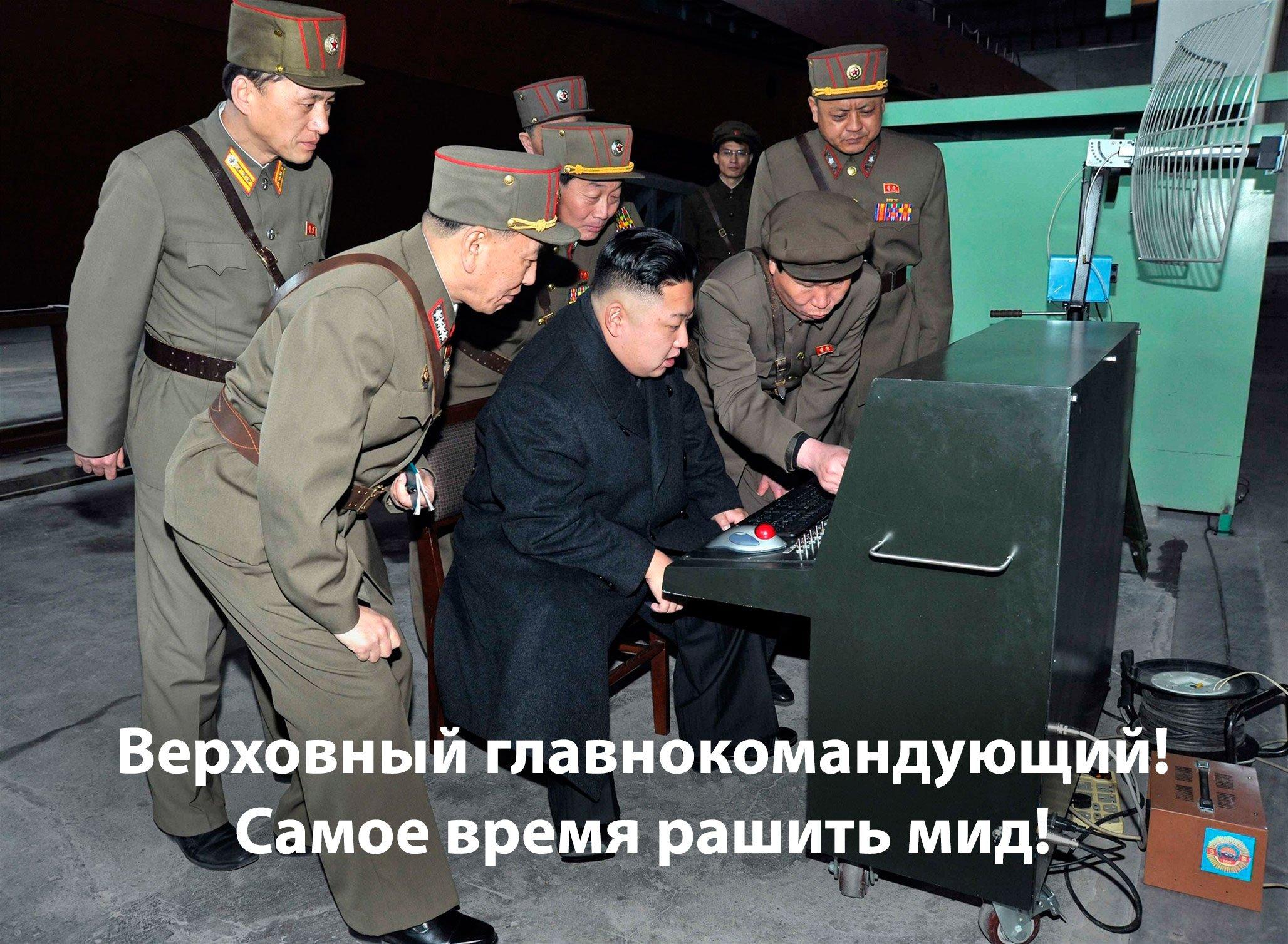 Северокорейские геймеры... Стоп! Что? - Изображение 1