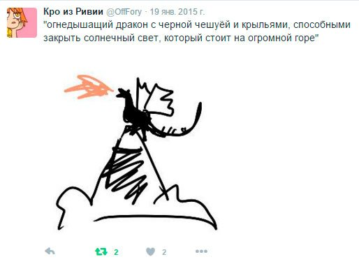 Авторские рисунки... Миллионы восторгаются работами Васнецова. Тысячи радуются артам Метта Родса. Сотни выбирают д ... - Изображение 3