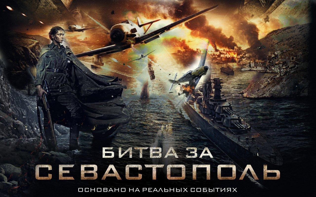 Российские фильмы - Изображение 4