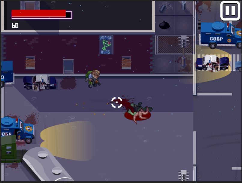 Игра про медведя-мутанта в тельняшке и с пулеметом. - Изображение 3