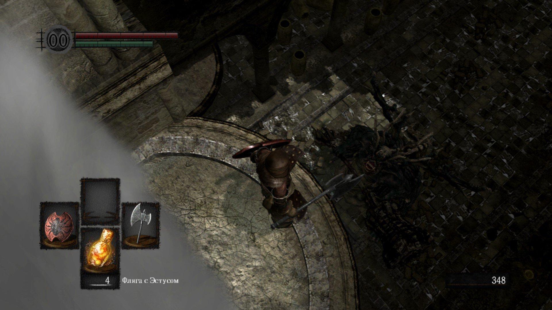 Вопль-прохождение Dark Souls часть 1 (ЗАПИСЬ) ... еще не решил, как это называть! - Изображение 4