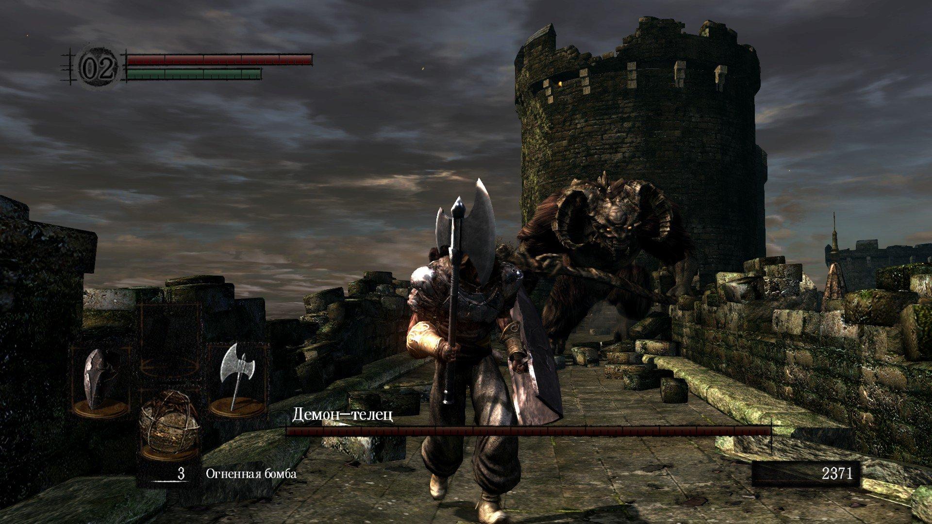 Вопль-прохождение Dark Souls часть 1 (ЗАПИСЬ) ... еще не решил, как это называть! - Изображение 9