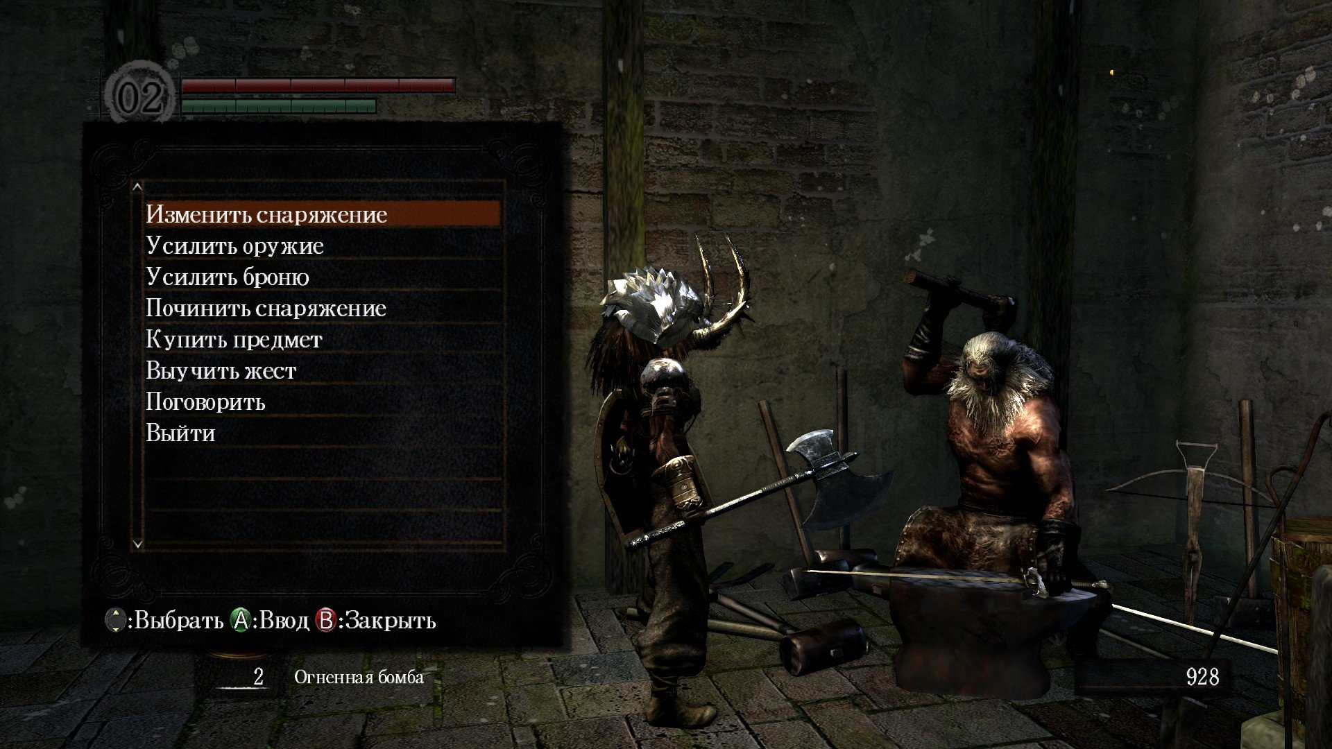 Вопль-прохождение Dark Souls часть 1 (ЗАПИСЬ) ... еще не решил, как это называть! - Изображение 14