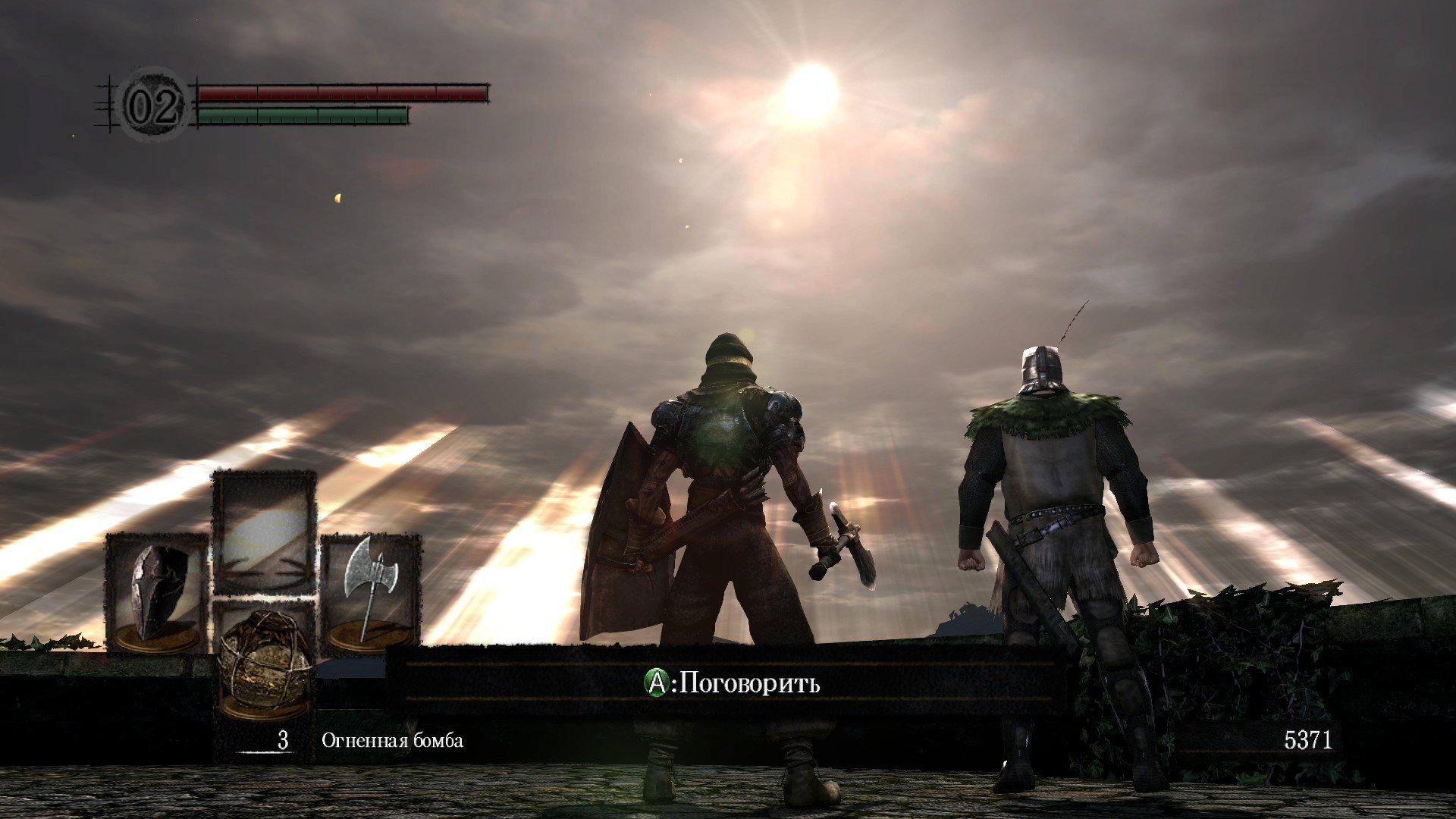 Вопль-прохождение Dark Souls часть 1 (ЗАПИСЬ) ... еще не решил, как это называть! - Изображение 10