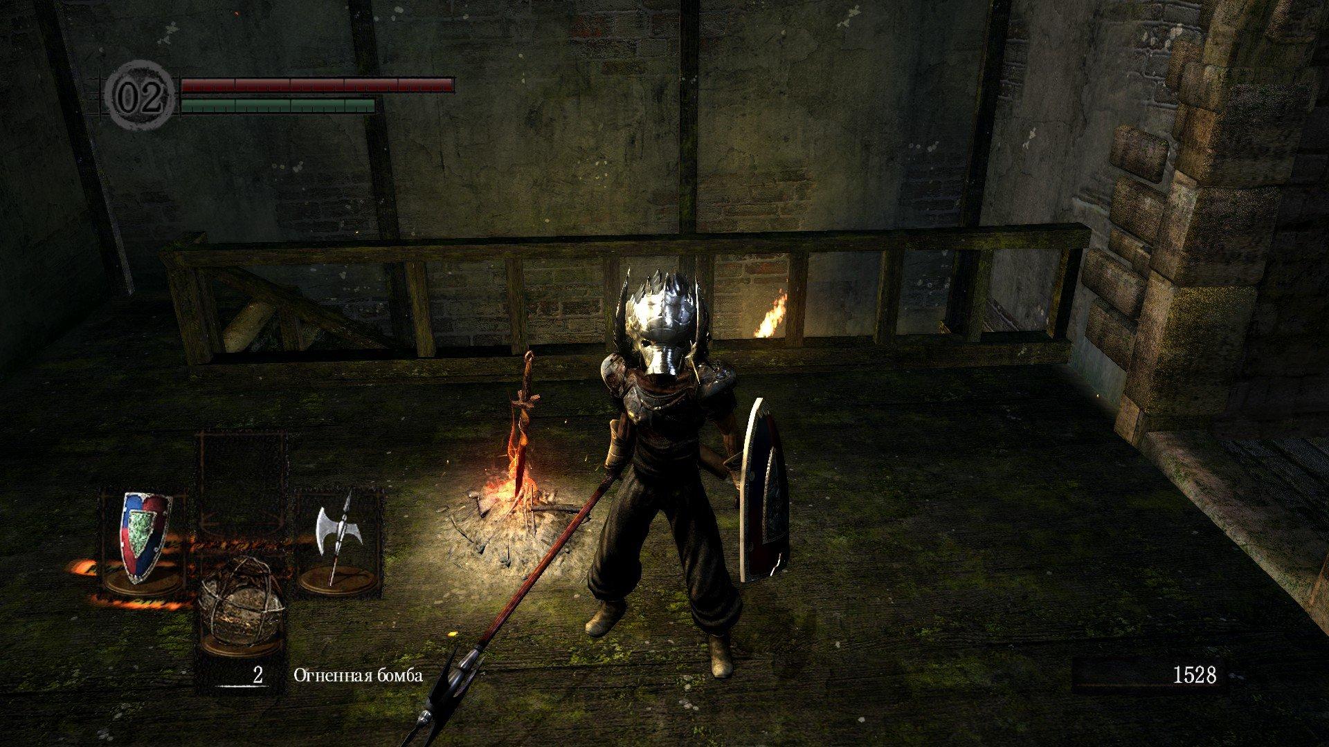 Вопль-прохождение Dark Souls часть 1 (ЗАПИСЬ) ... еще не решил, как это называть! - Изображение 15
