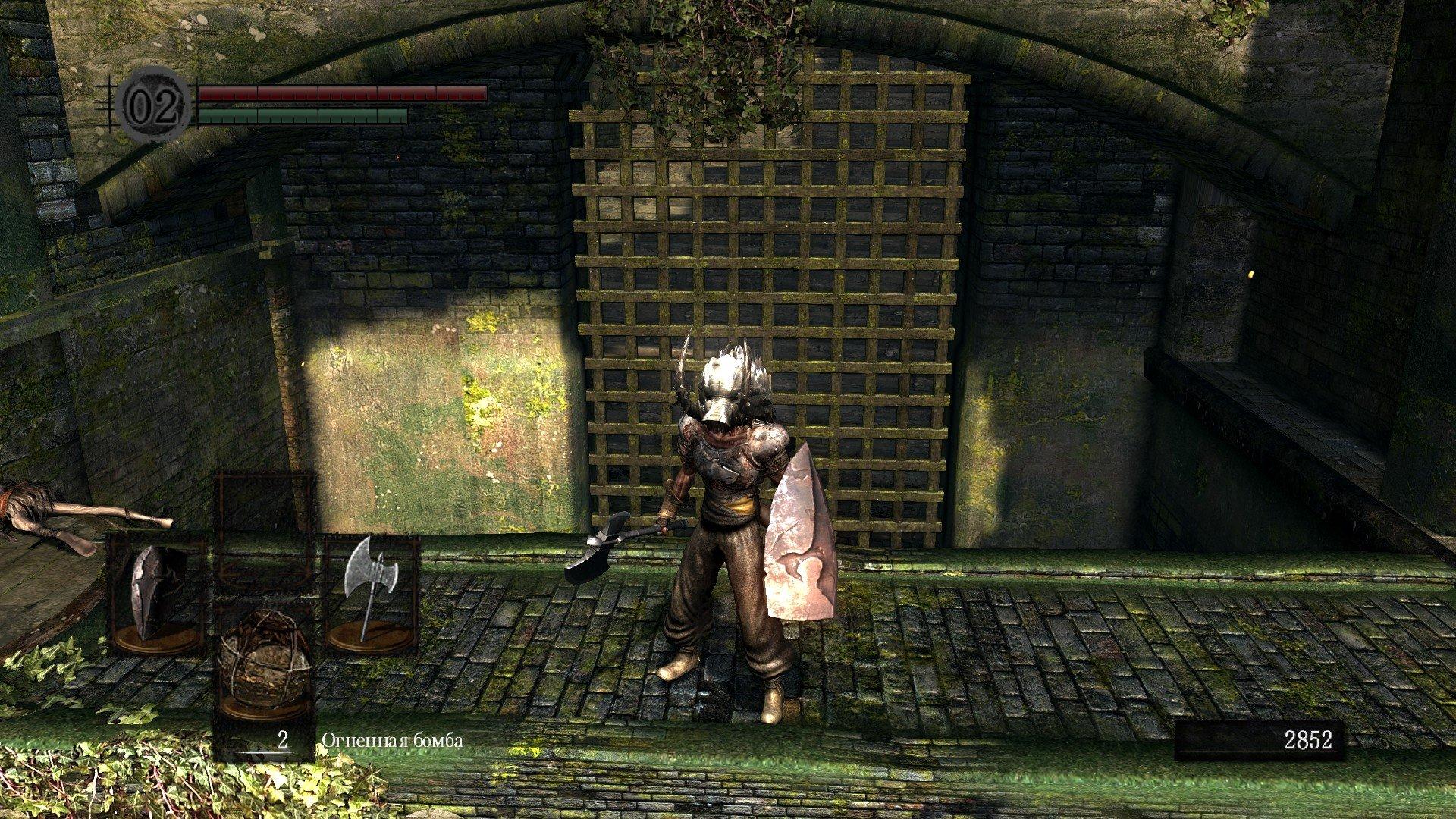Вопль-прохождение Dark Souls часть 1 (ЗАПИСЬ) ... еще не решил, как это называть! - Изображение 13