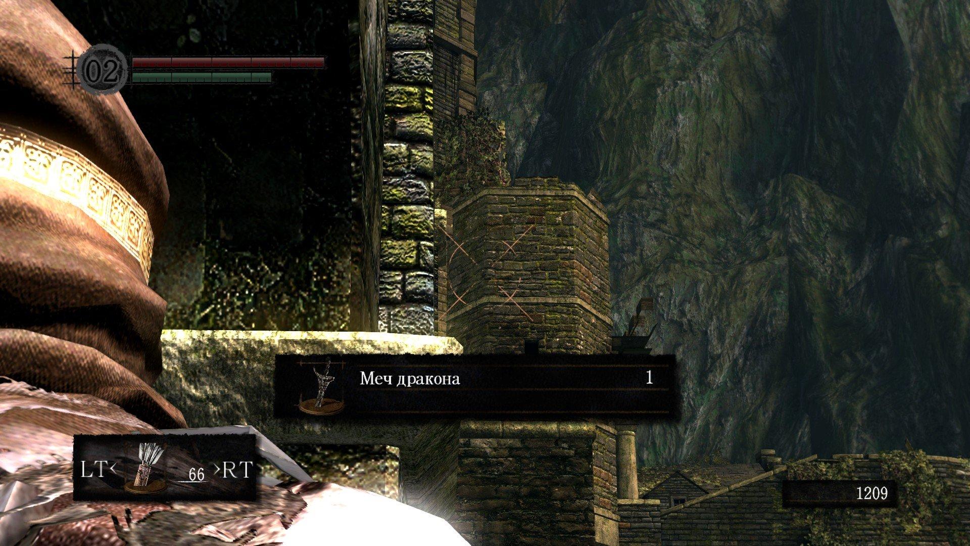 Вопль-прохождение Dark Souls часть 1 (ЗАПИСЬ) ... еще не решил, как это называть! - Изображение 12