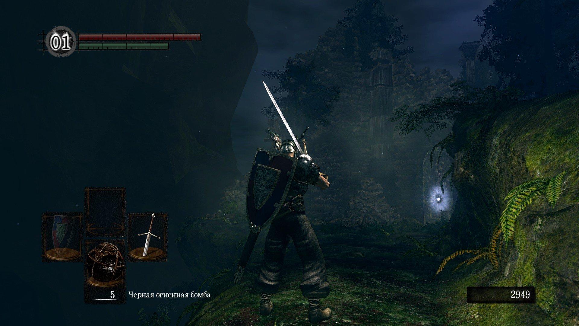 Вопль-прохождение Dark Souls часть 2 ... все в одном посте ... все еще думаю над названием!. - Изображение 6