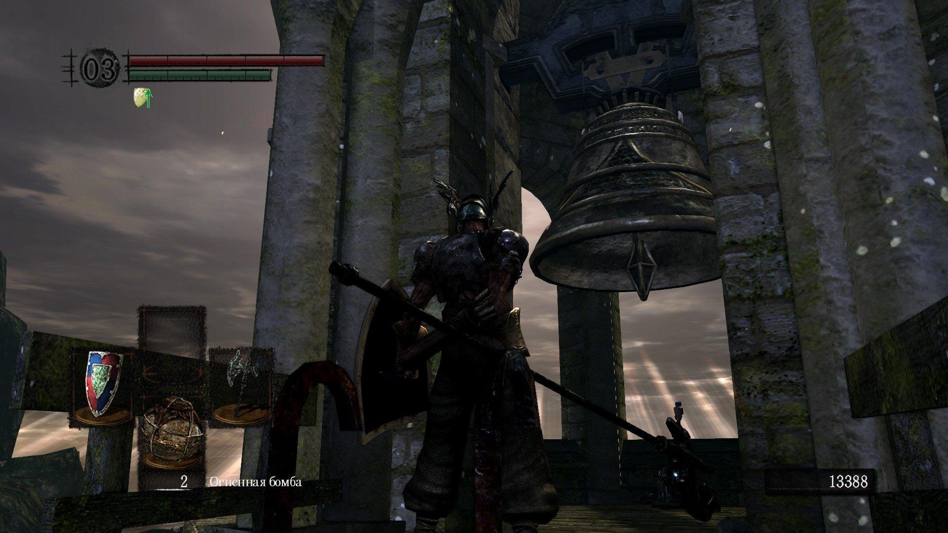Вопль-прохождение Dark Souls часть 2 ... все в одном посте ... все еще думаю над названием!. - Изображение 4