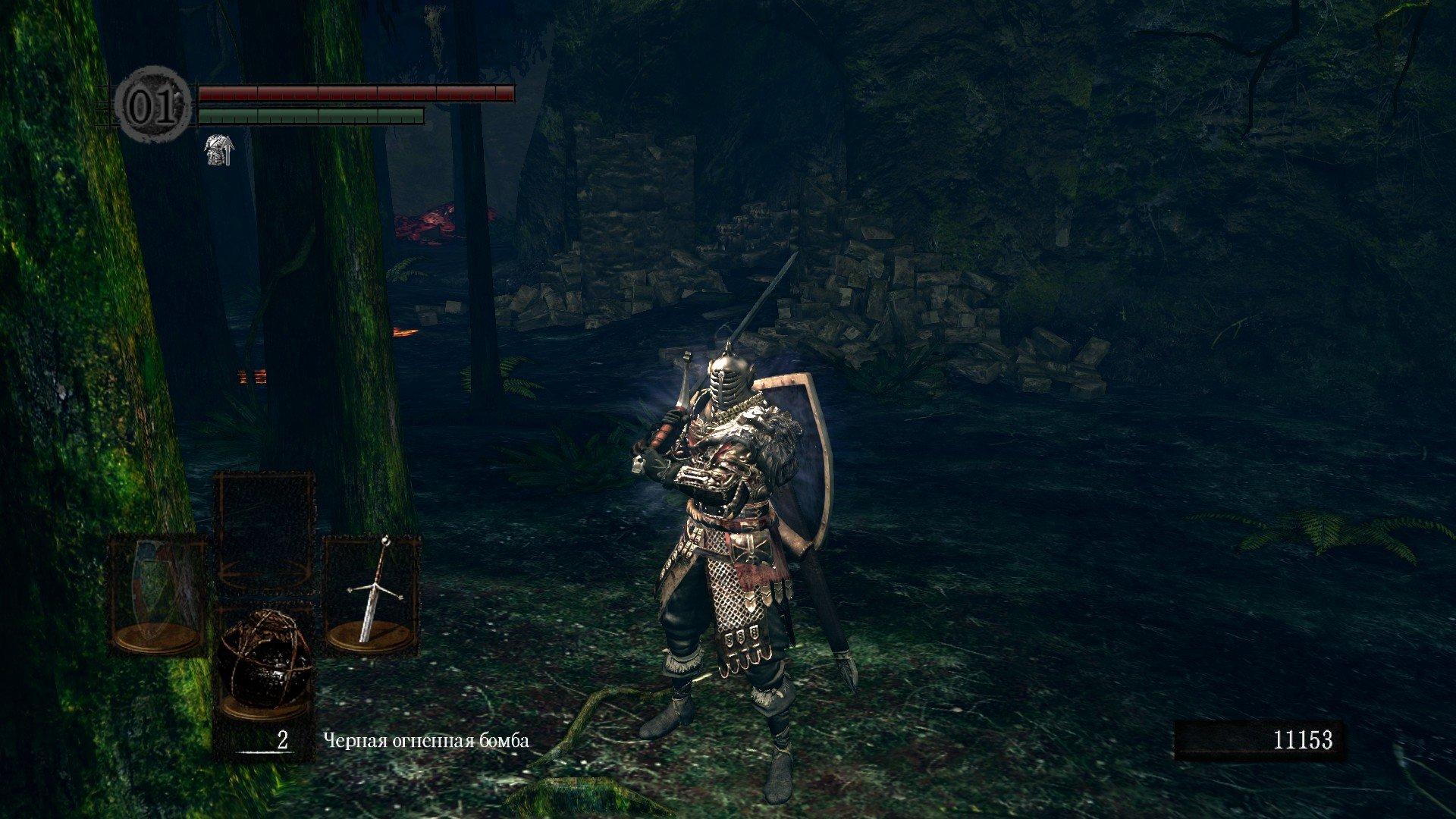 Вопль-прохождение Dark Souls часть 2 ... все в одном посте ... все еще думаю над названием!. - Изображение 8