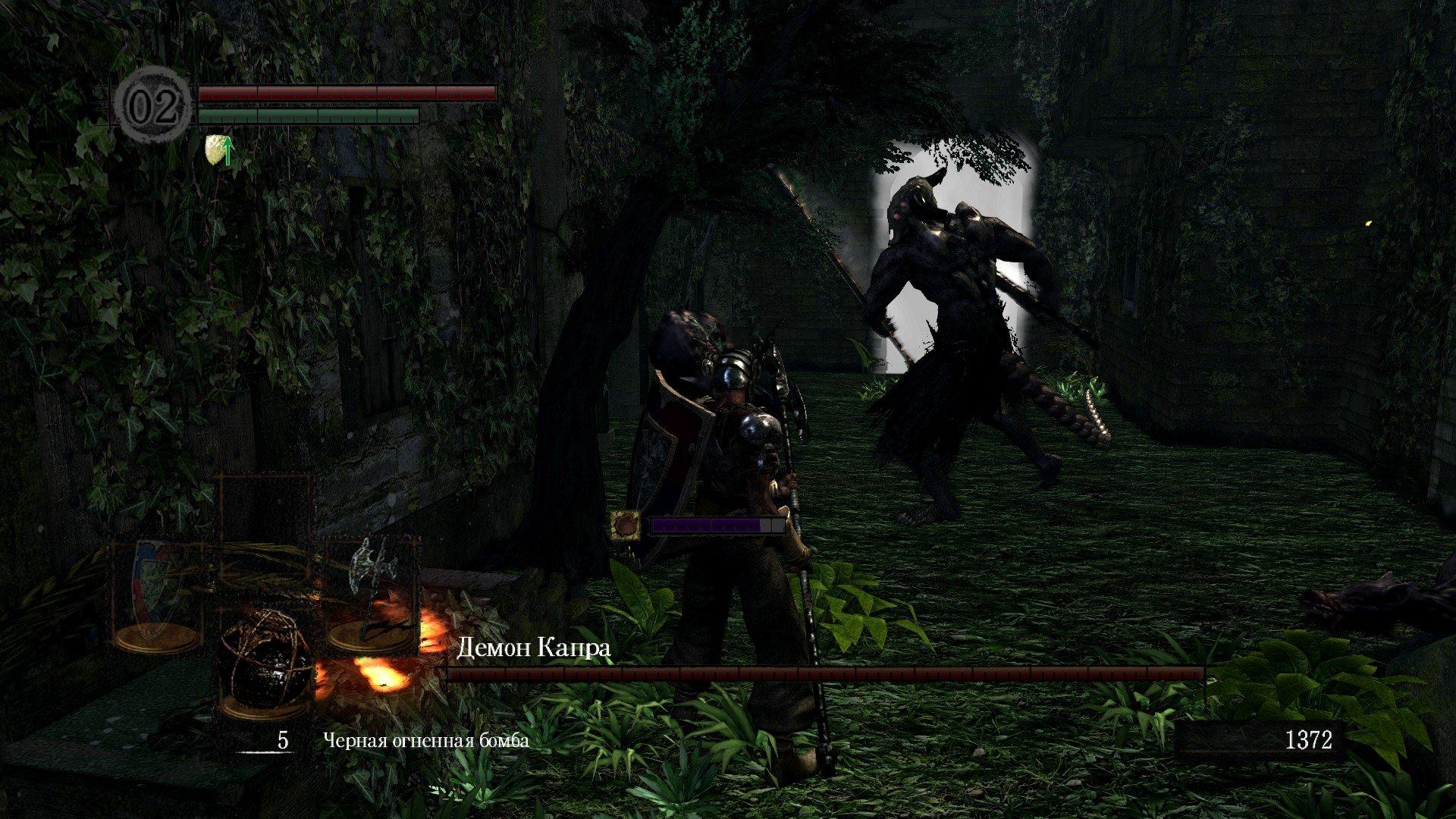 Вопль-прохождение Dark Souls часть 2 ... все в одном посте ... все еще думаю над названием!. - Изображение 5