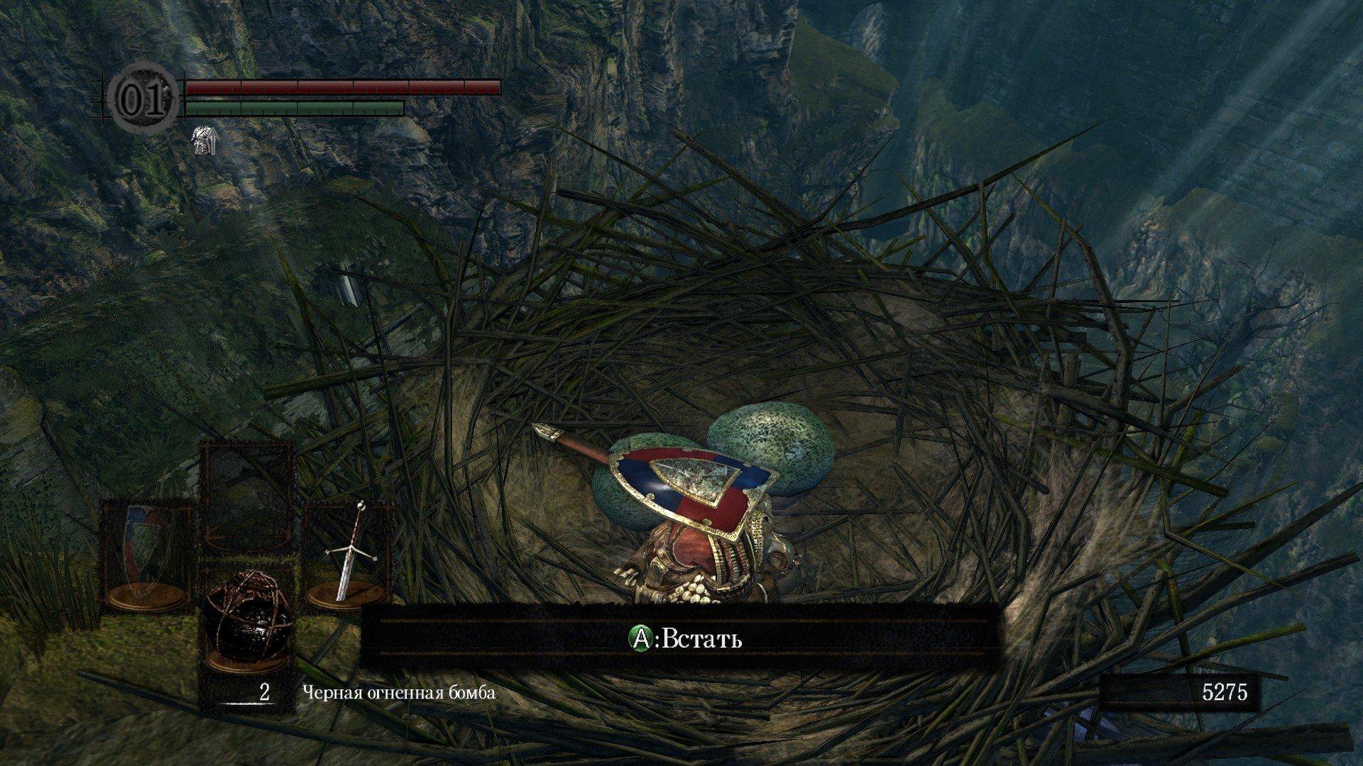 Вопль-прохождение Dark Souls часть 2 ... все в одном посте ... все еще думаю над названием!. - Изображение 10