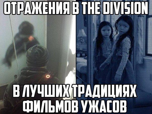 The Division - многоуровневый дестракшн по физике - Изображение 1