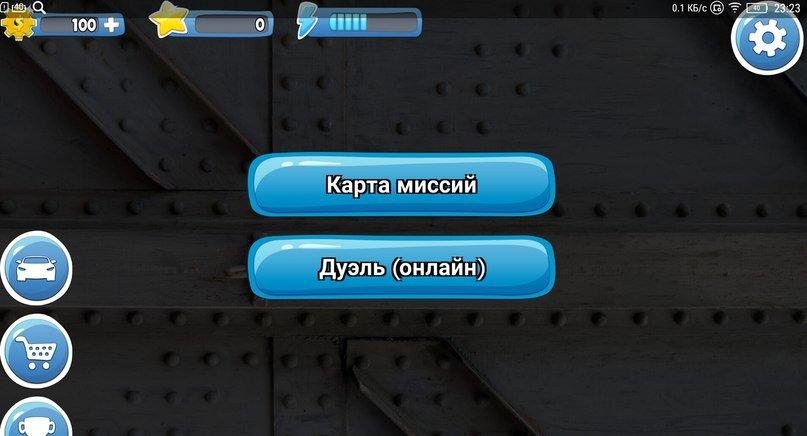 Мобильная игра «Air Cars» представит новую разработку в мире геймдева - Изображение 2
