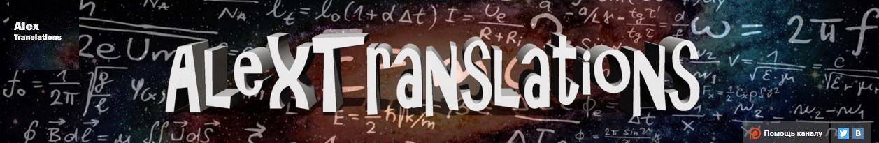Наука на Youtube - Изображение 14
