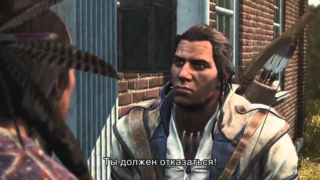 Позор серии Assassin's Creed - Unity?! Нет! - Изображение 3