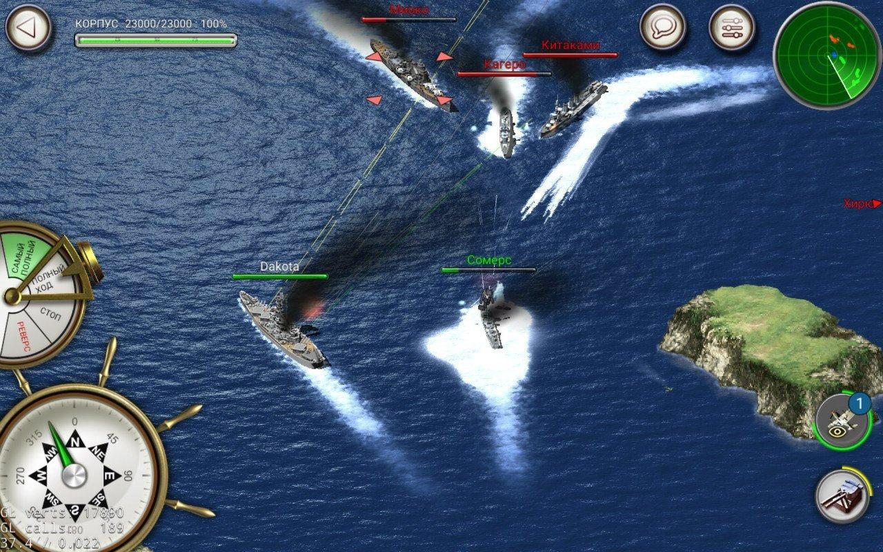 «Прогулки» по Navy Field Mobile - Изображение 2