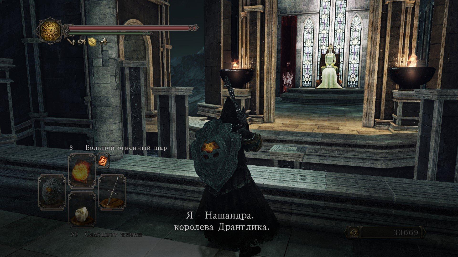 Вопль-прохождение Dark Souls 2 ... получилось много скриншотов -_- - Изображение 4