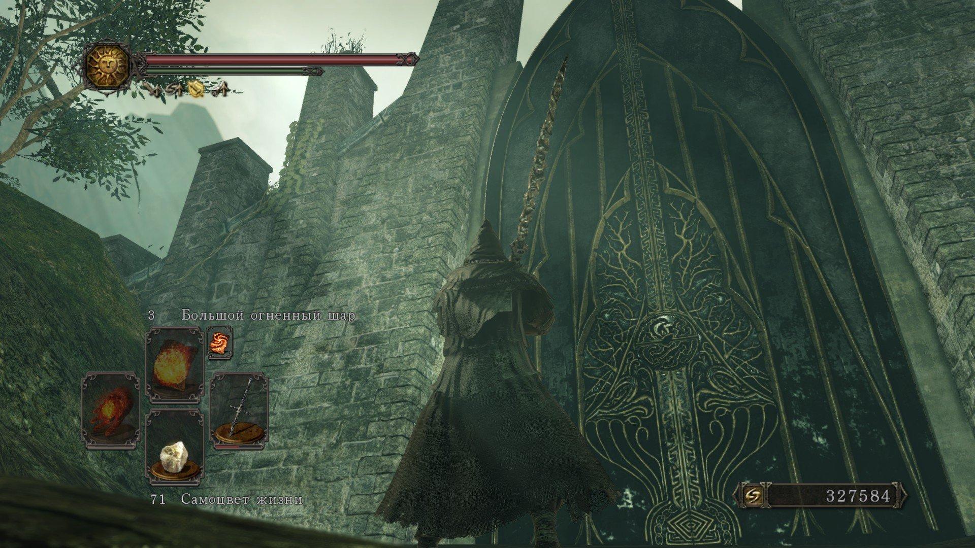 Вопль-прохождение Dark Souls 2 ... получилось много скриншотов -_- - Изображение 15