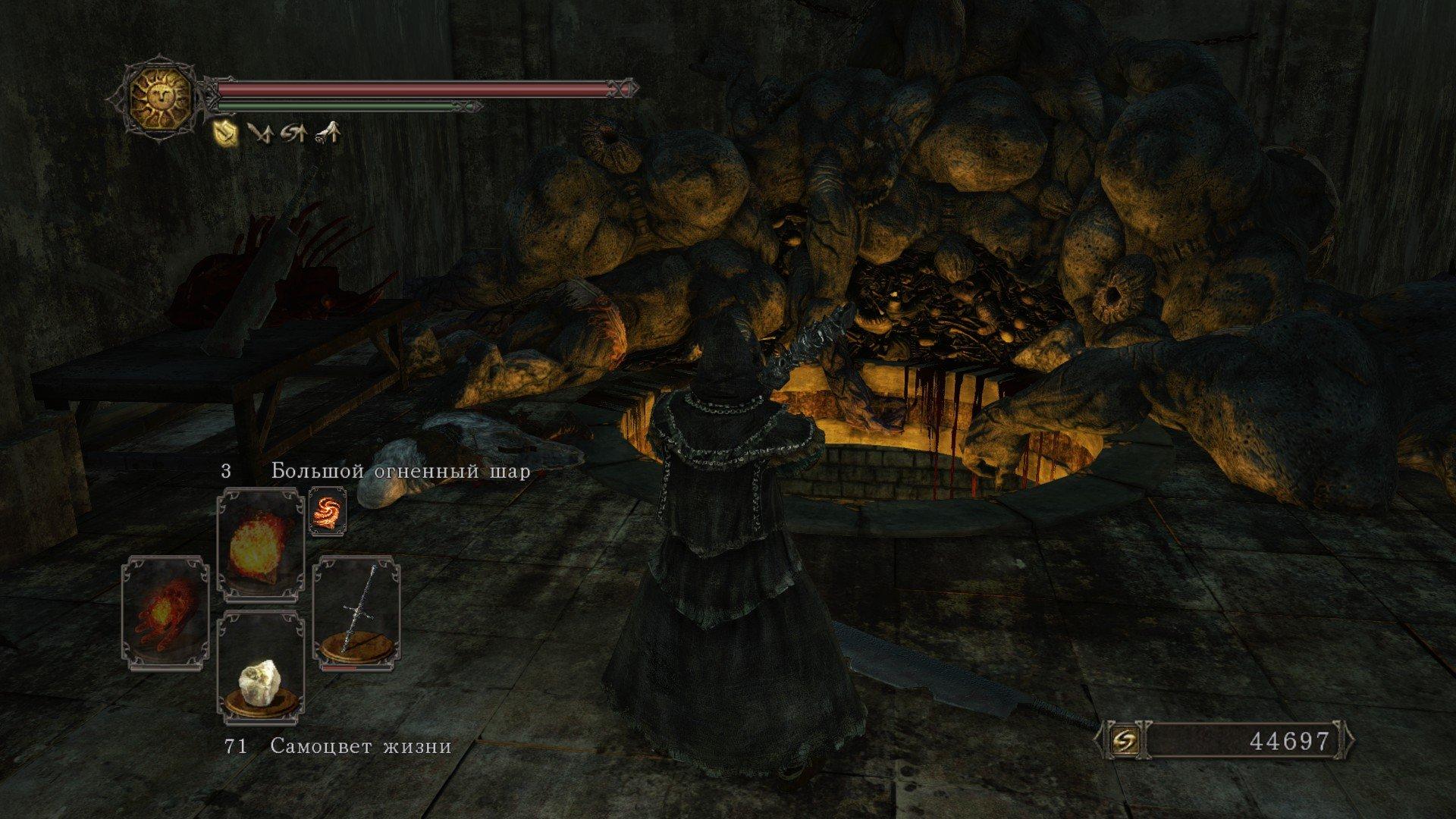 Вопль-прохождение Dark Souls 2 ... получилось много скриншотов -_- - Изображение 16