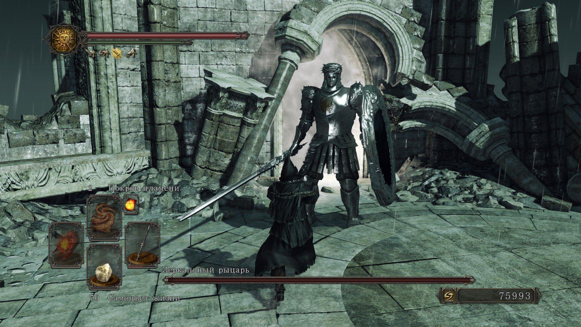 Вопль-прохождение Dark Souls 2 ... получилось много скриншотов -_- - Изображение 8