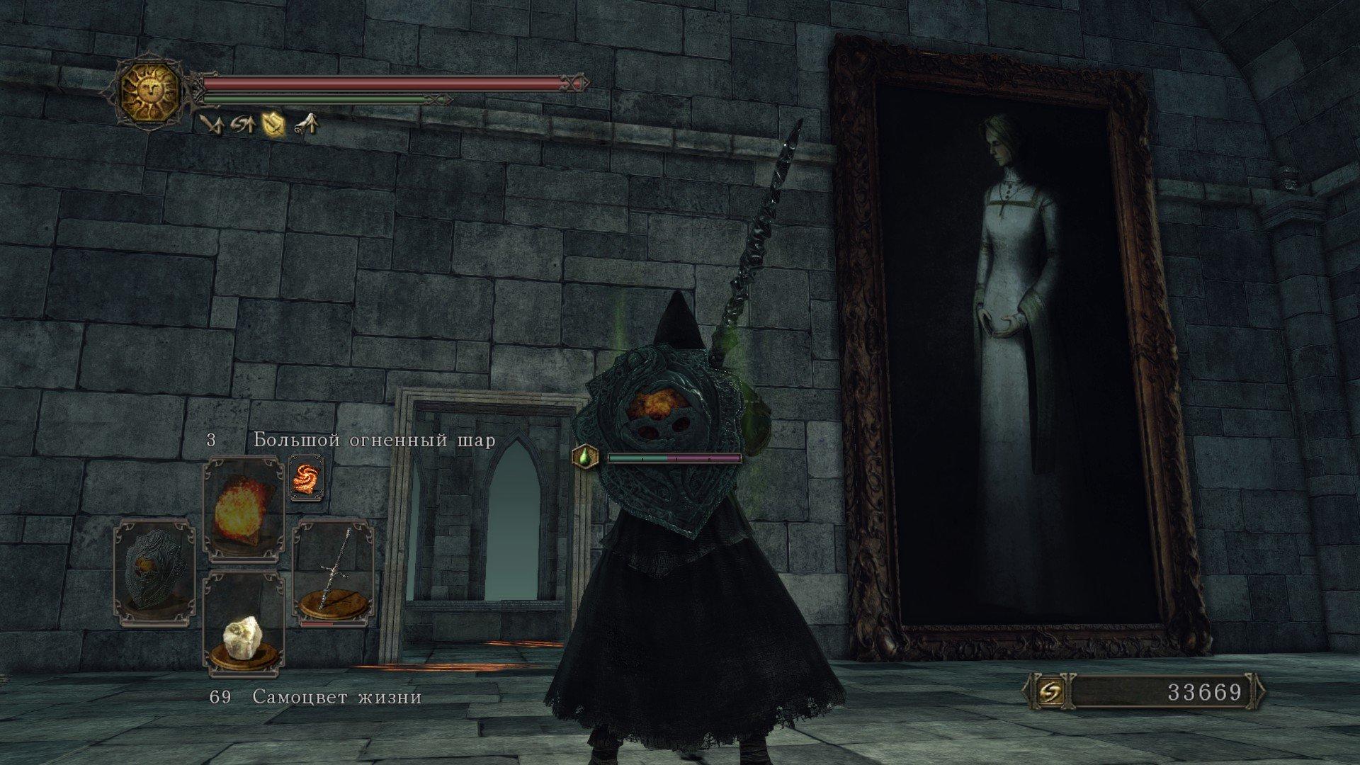 Вопль-прохождение Dark Souls 2 ... получилось много скриншотов -_- - Изображение 3