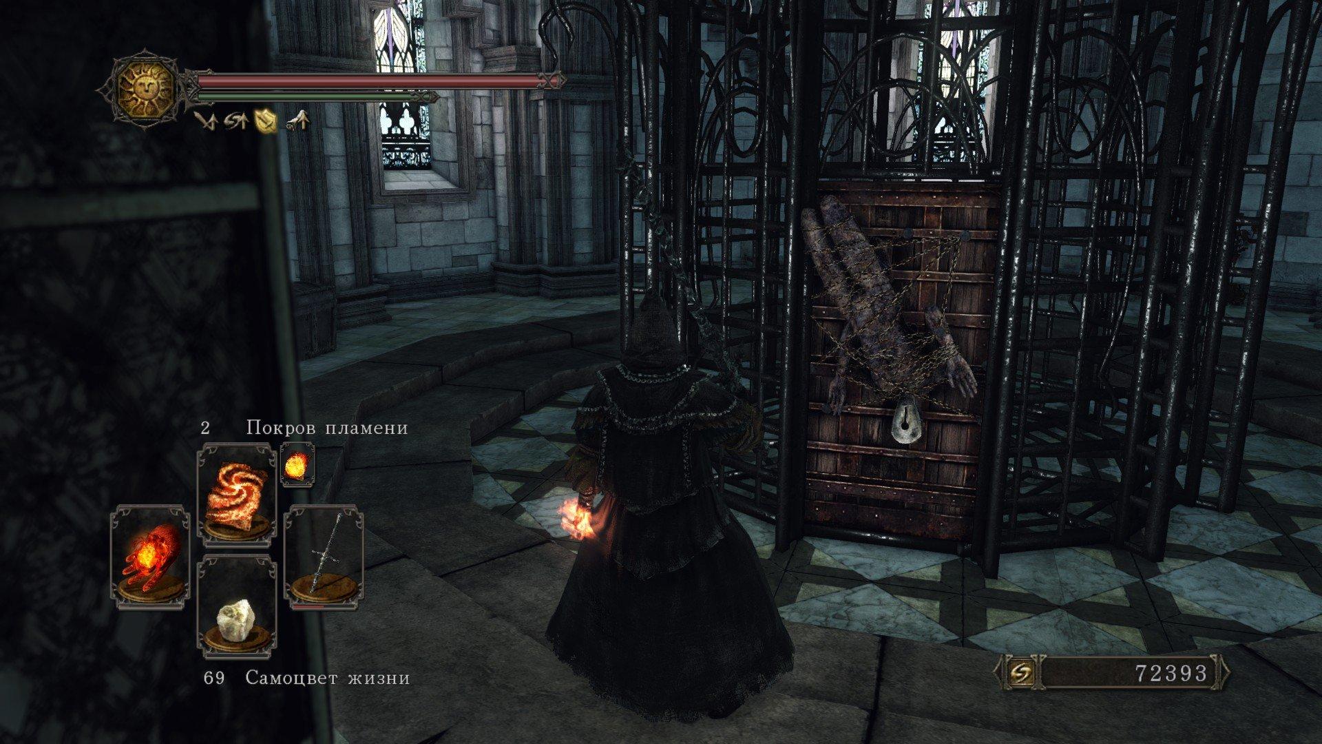 Вопль-прохождение Dark Souls 2 ... получилось много скриншотов -_- - Изображение 6