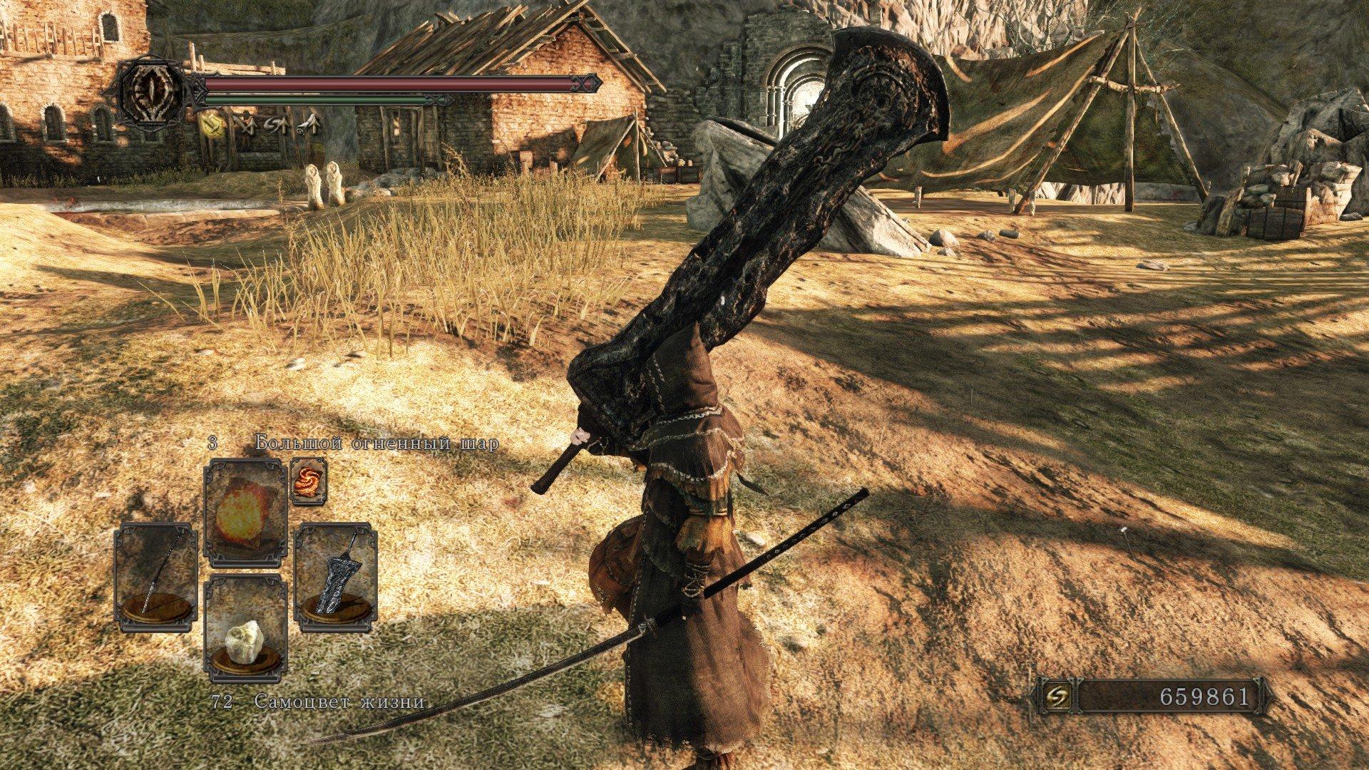 Вопль-прохождение Dark Souls 2 ... получилось много скриншотов -_- - Изображение 28