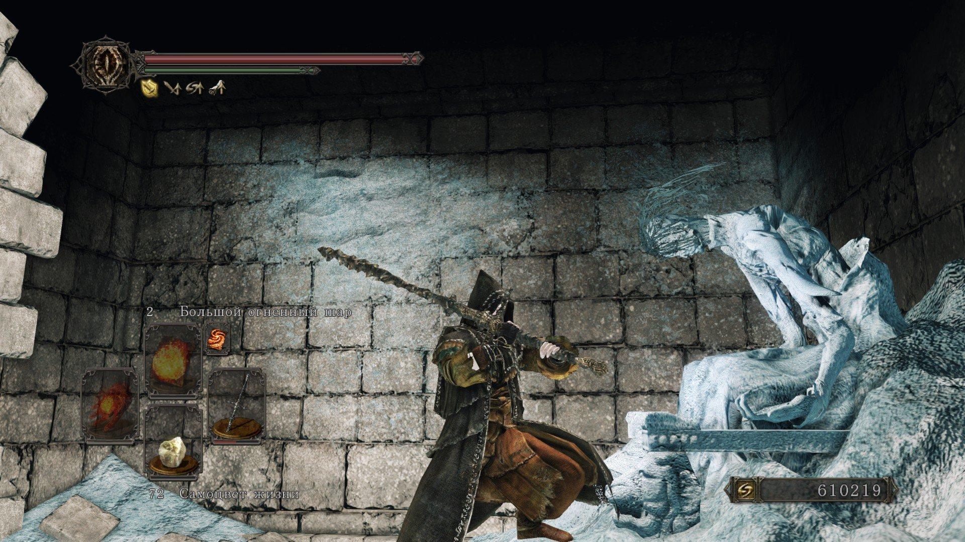Вопль-прохождение Dark Souls 2 ... получилось много скриншотов -_- - Изображение 26