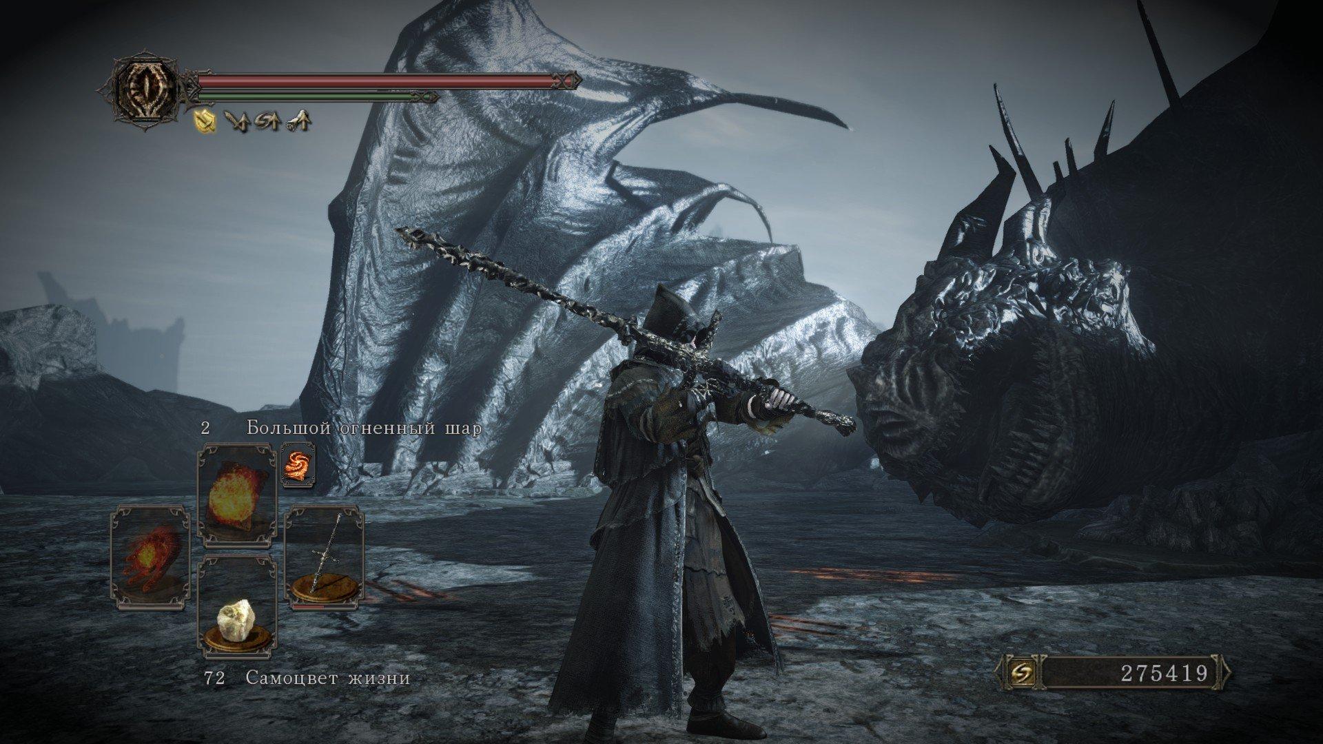 Вопль-прохождение Dark Souls 2 ... получилось много скриншотов -_- - Изображение 22