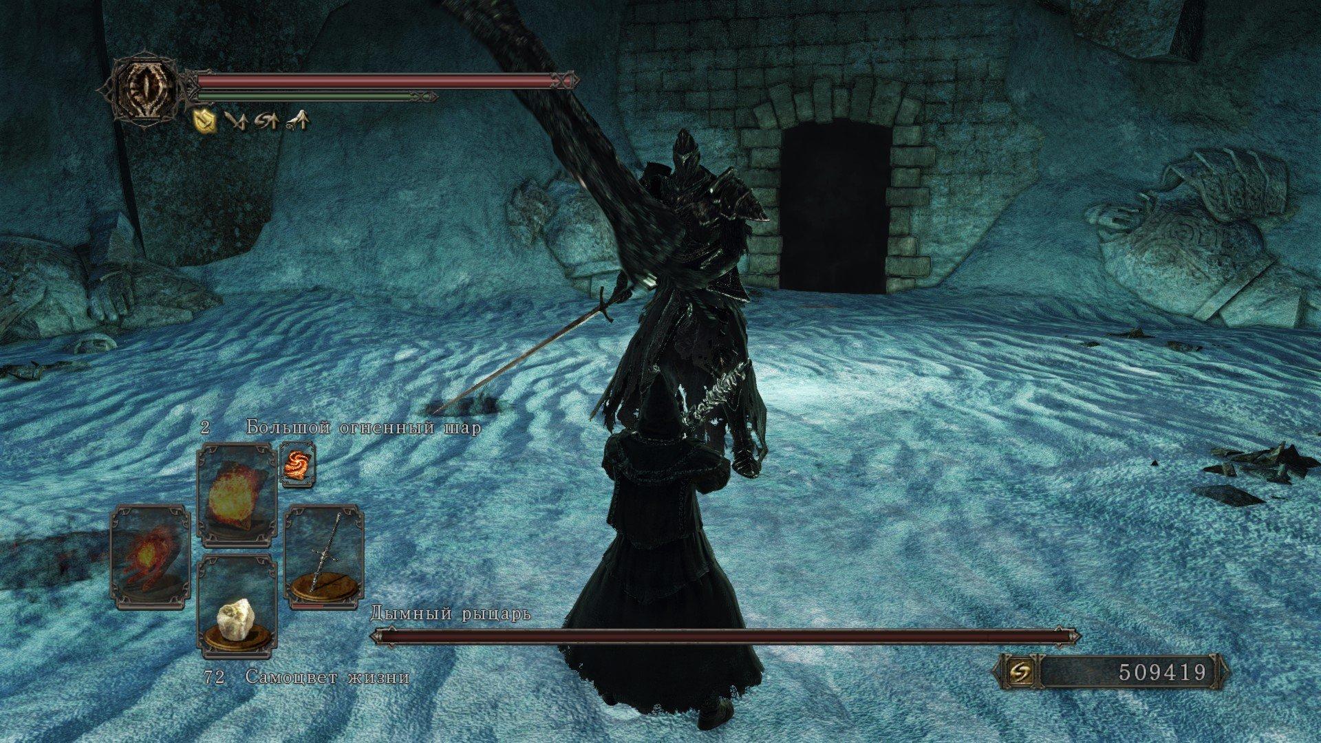 Вопль-прохождение Dark Souls 2 ... получилось много скриншотов -_- - Изображение 25