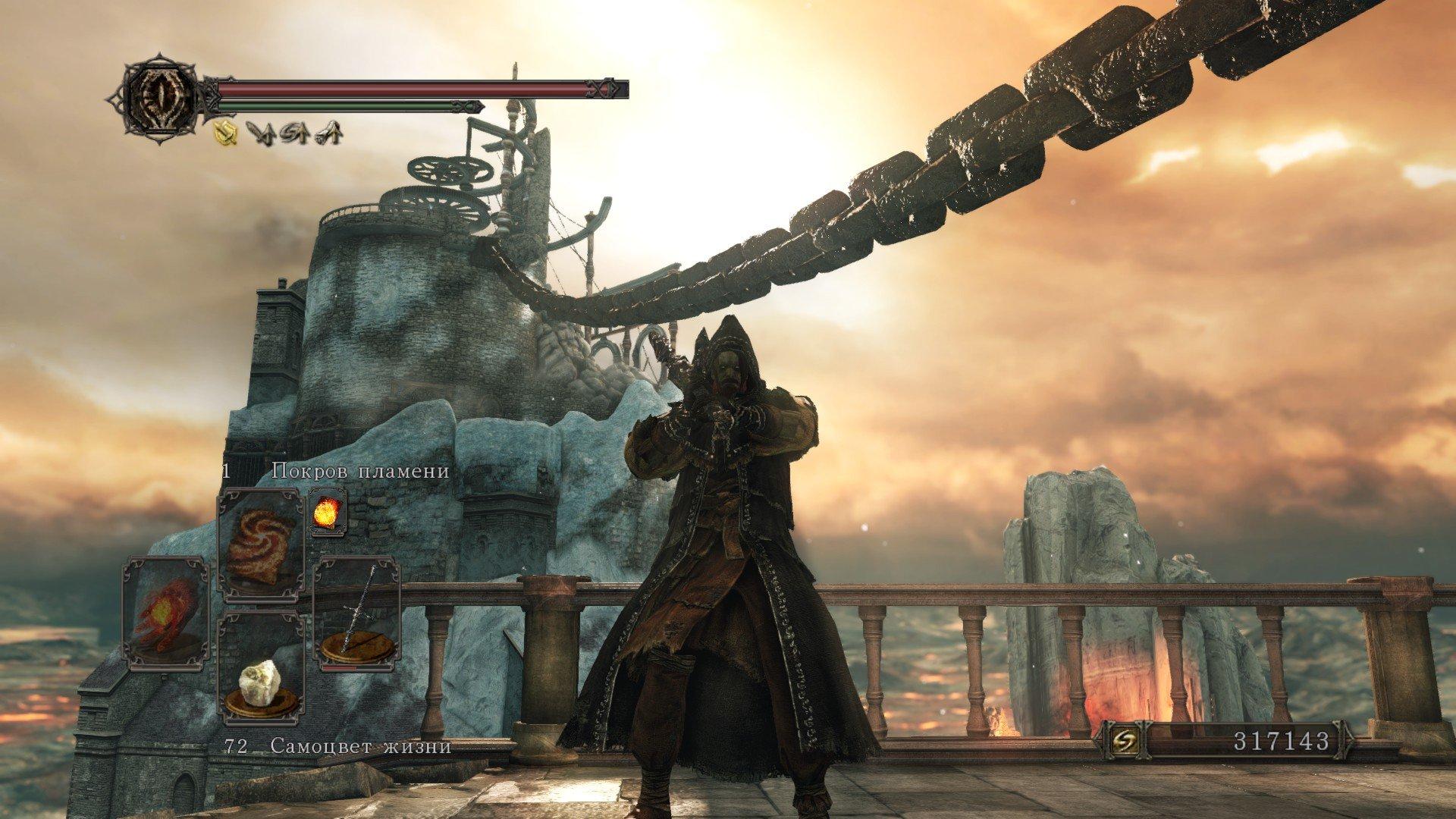 Вопль-прохождение Dark Souls 2 ... получилось много скриншотов -_- - Изображение 23