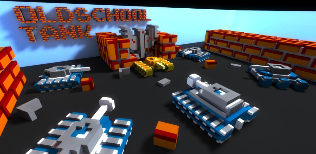 Oldschool Tank - Танчики в 3D - Изображение 1