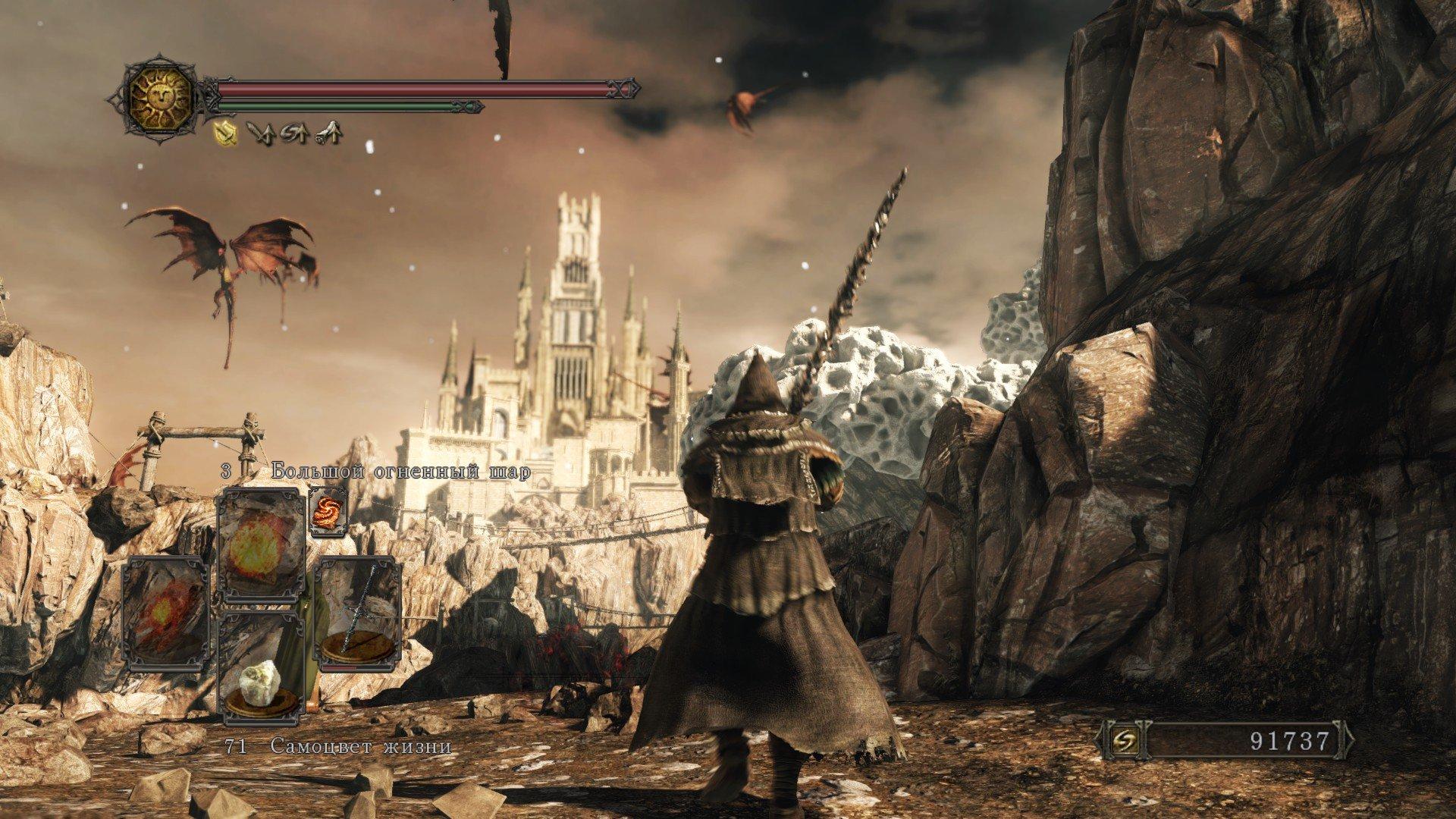 Вопль-прохождение Dark Souls 2 ... получилось много скриншотов -_- - Изображение 19