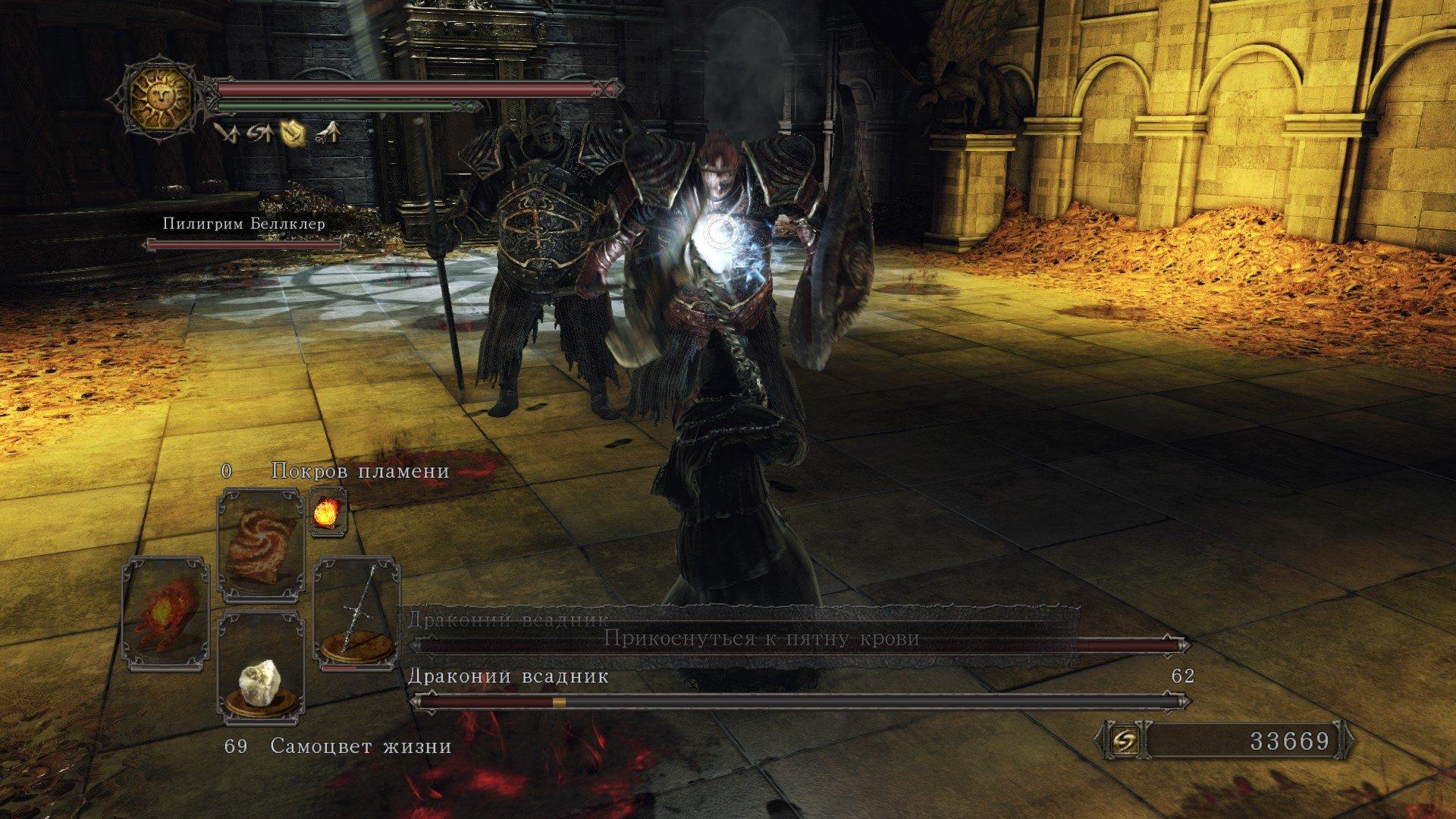 Вопль-прохождение Dark Souls 2 ... получилось много скриншотов -_- - Изображение 5