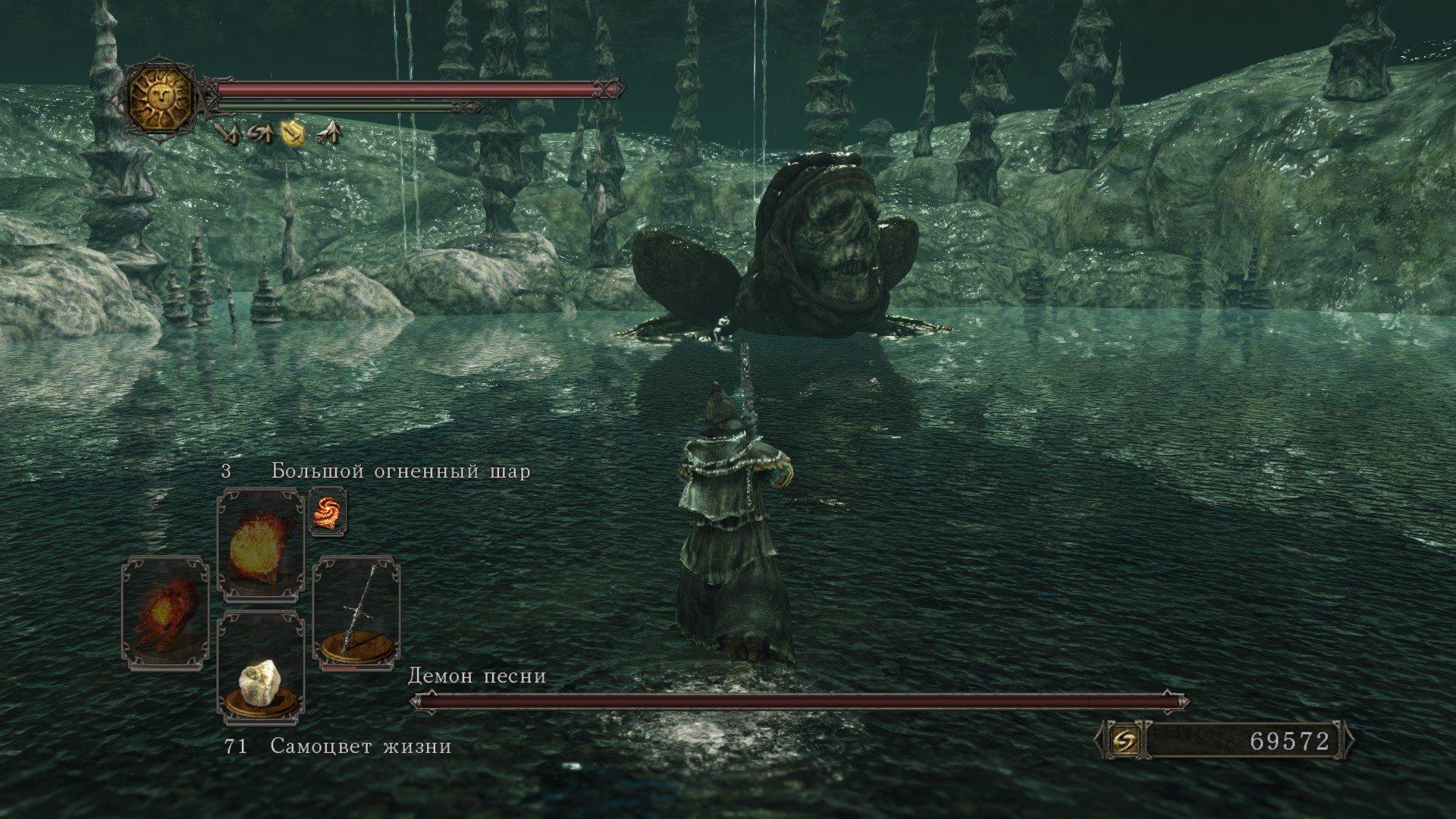 Вопль-прохождение Dark Souls 2 ... получилось много скриншотов -_- - Изображение 10