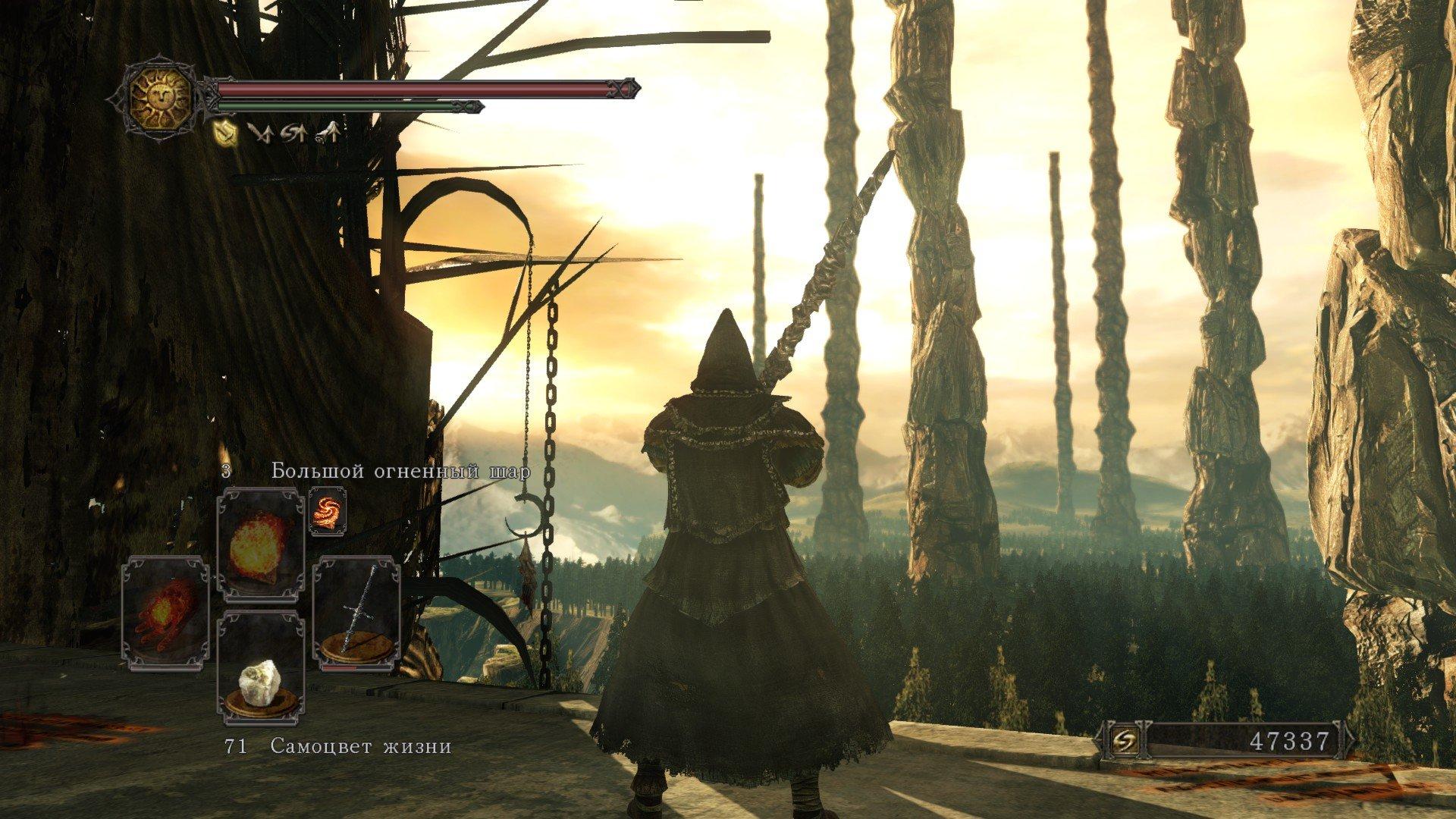 Вопль-прохождение Dark Souls 2 ... получилось много скриншотов -_- - Изображение 17