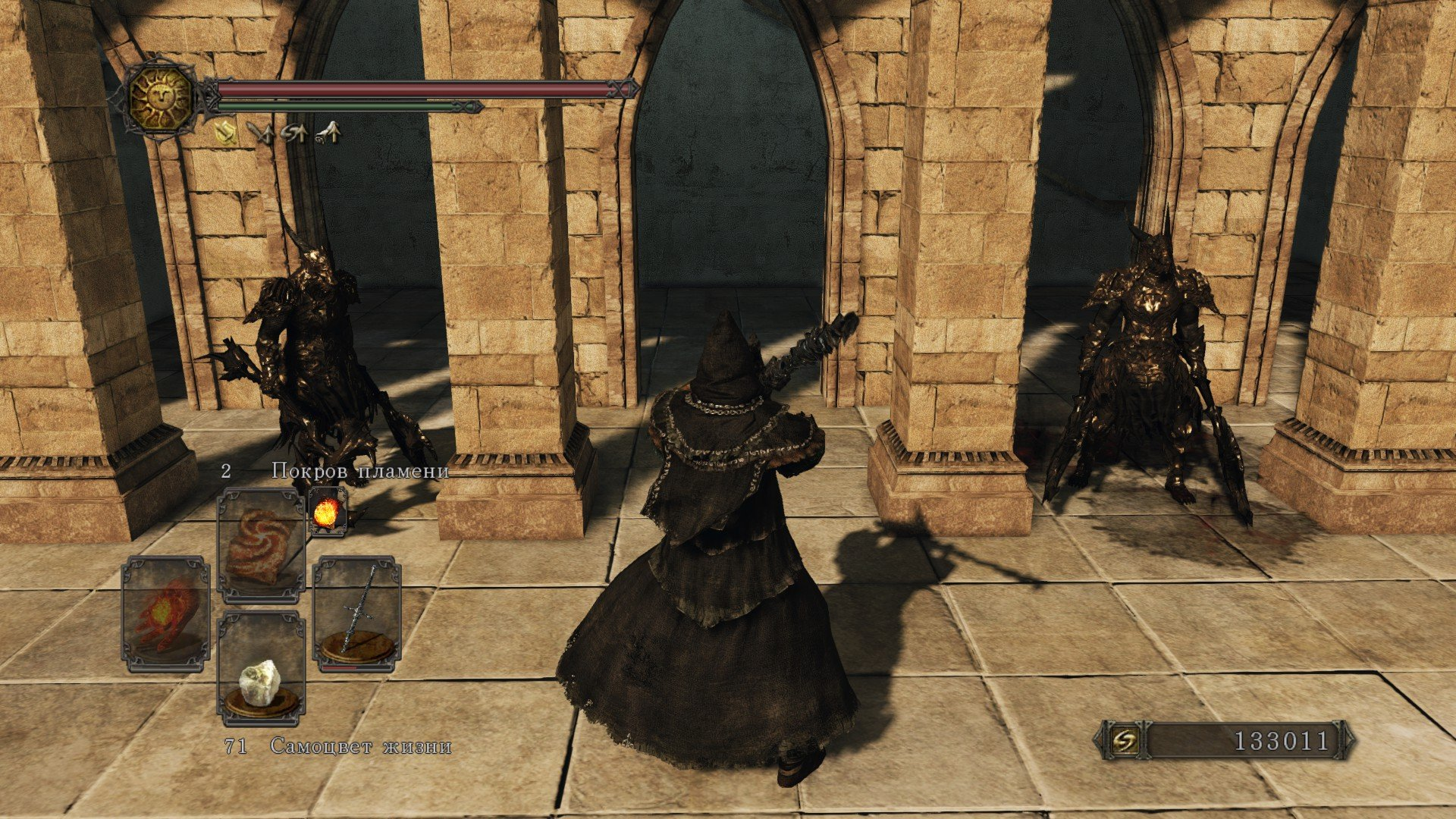 Вопль-прохождение Dark Souls 2 ... получилось много скриншотов -_- - Изображение 20