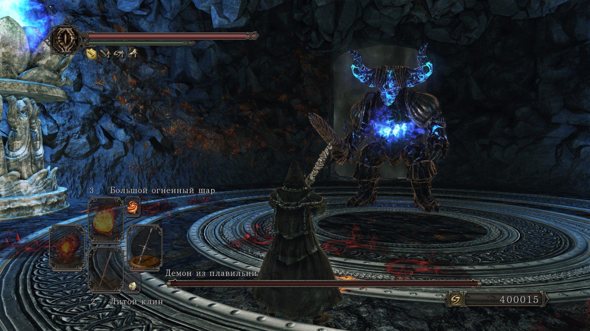 Вопль-прохождение Dark Souls 2 ... получилось много скриншотов -_- - Изображение 24