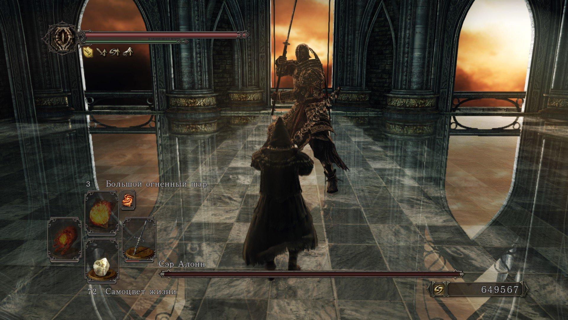 Вопль-прохождение Dark Souls 2 ... получилось много скриншотов -_- - Изображение 27