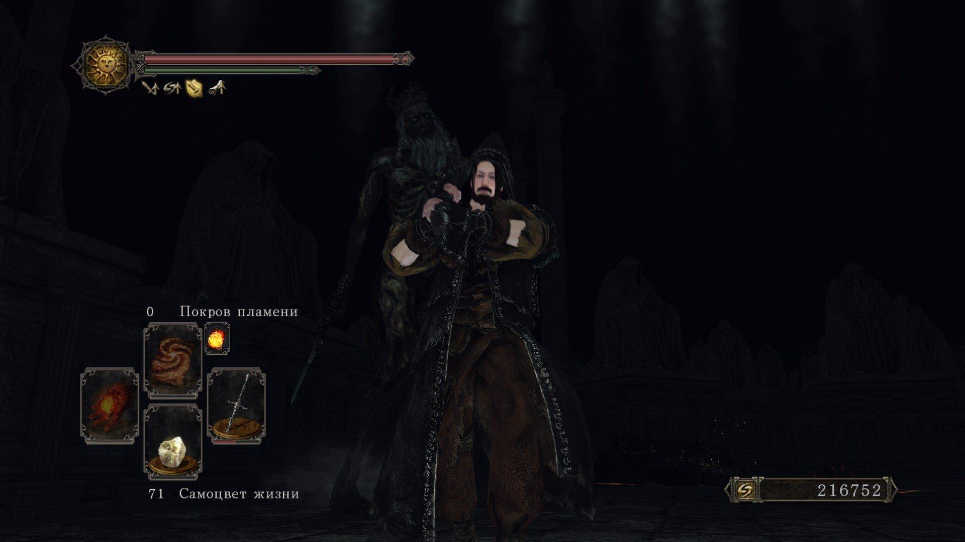 Вопль-прохождение Dark Souls 2 ... получилось много скриншотов -_- - Изображение 14