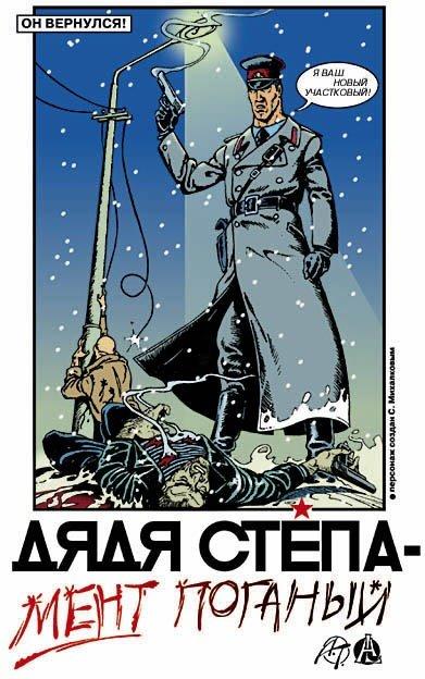 """Владимир Сединкин: """"Я вернулся"""")) - Изображение 12"""