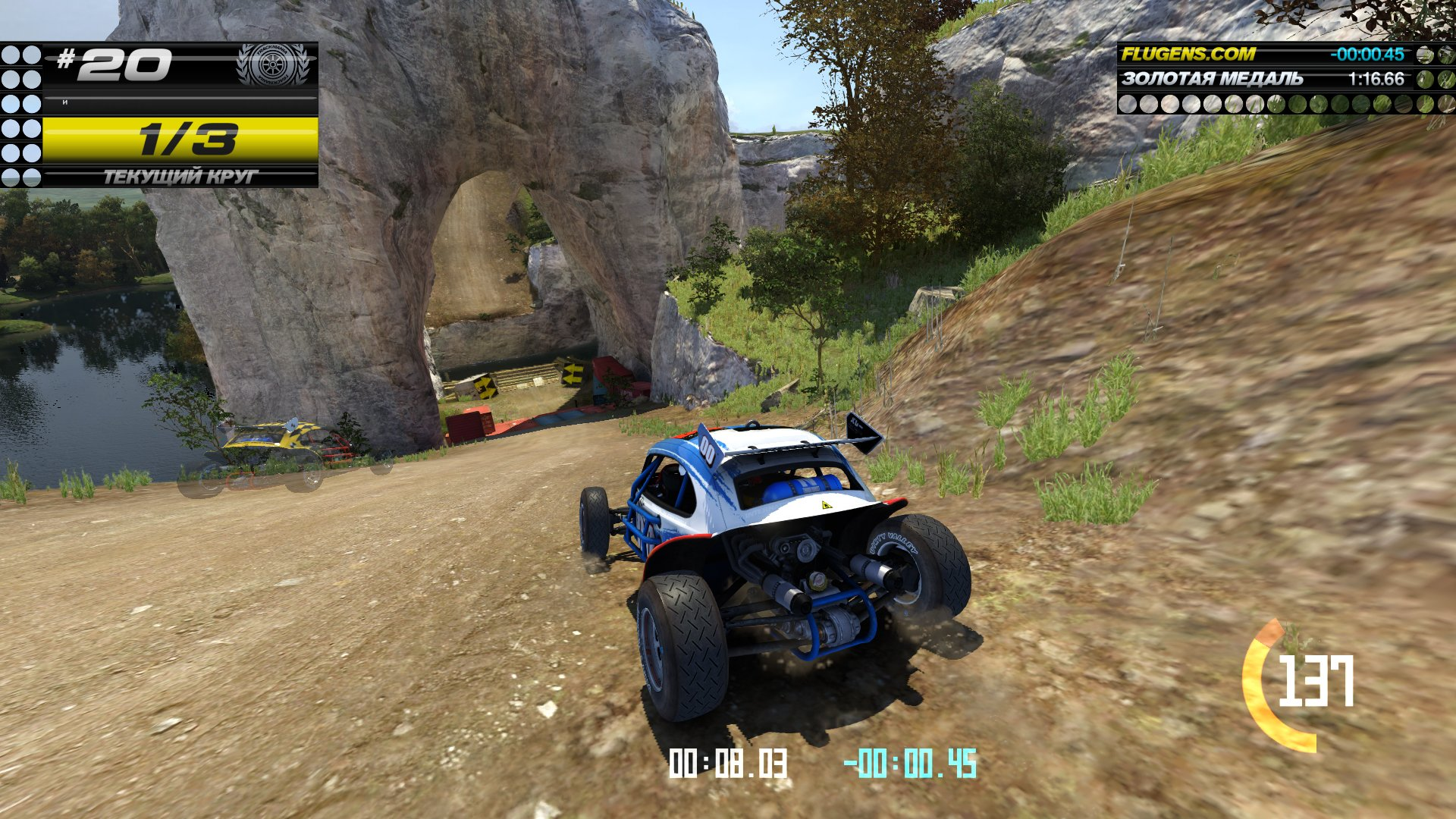 Обзор TrackMania Turbo. - Изображение 4