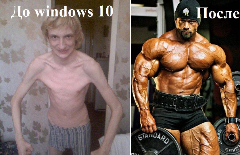 Реклама windows 10 (dx12) - Изображение 1