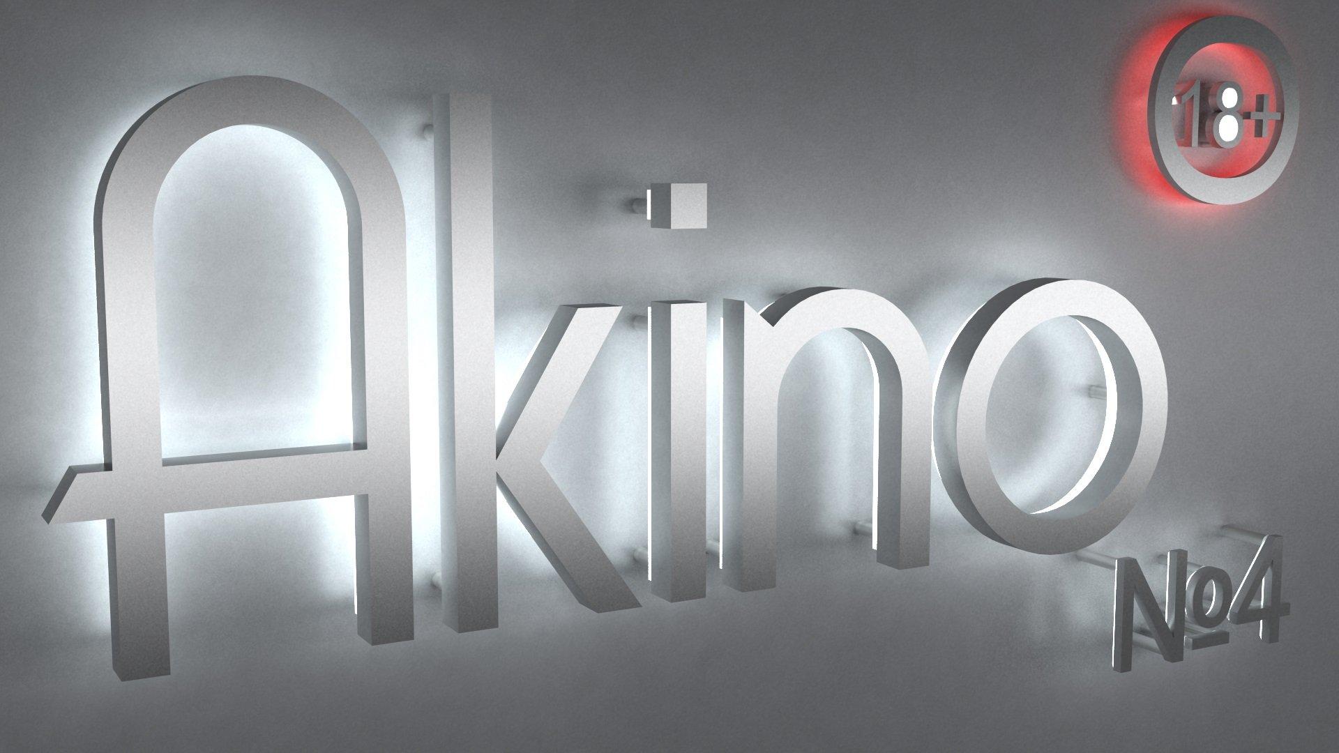 Подкаст AkiNO Выпуск №4 (18+) - Изображение 1