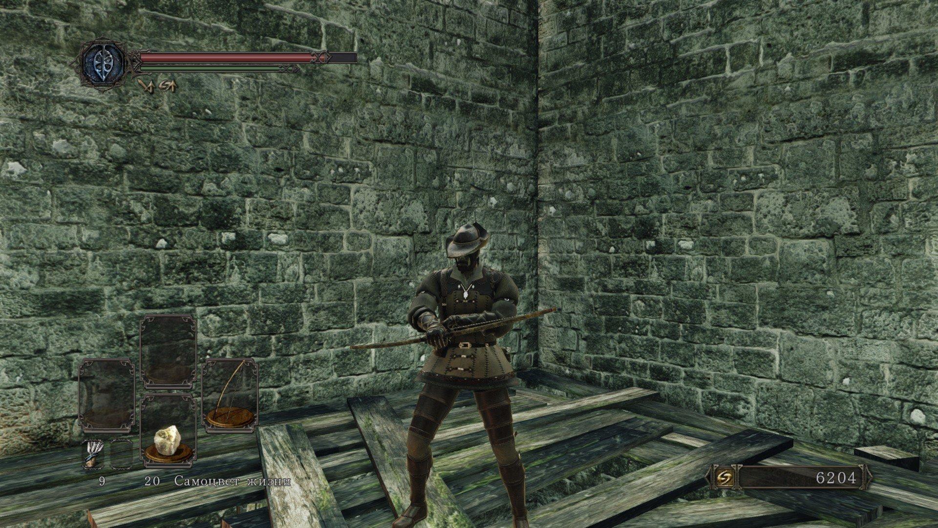 Вопль-прохождение Dark Souls 2 ... часть ??? - Изображение 9