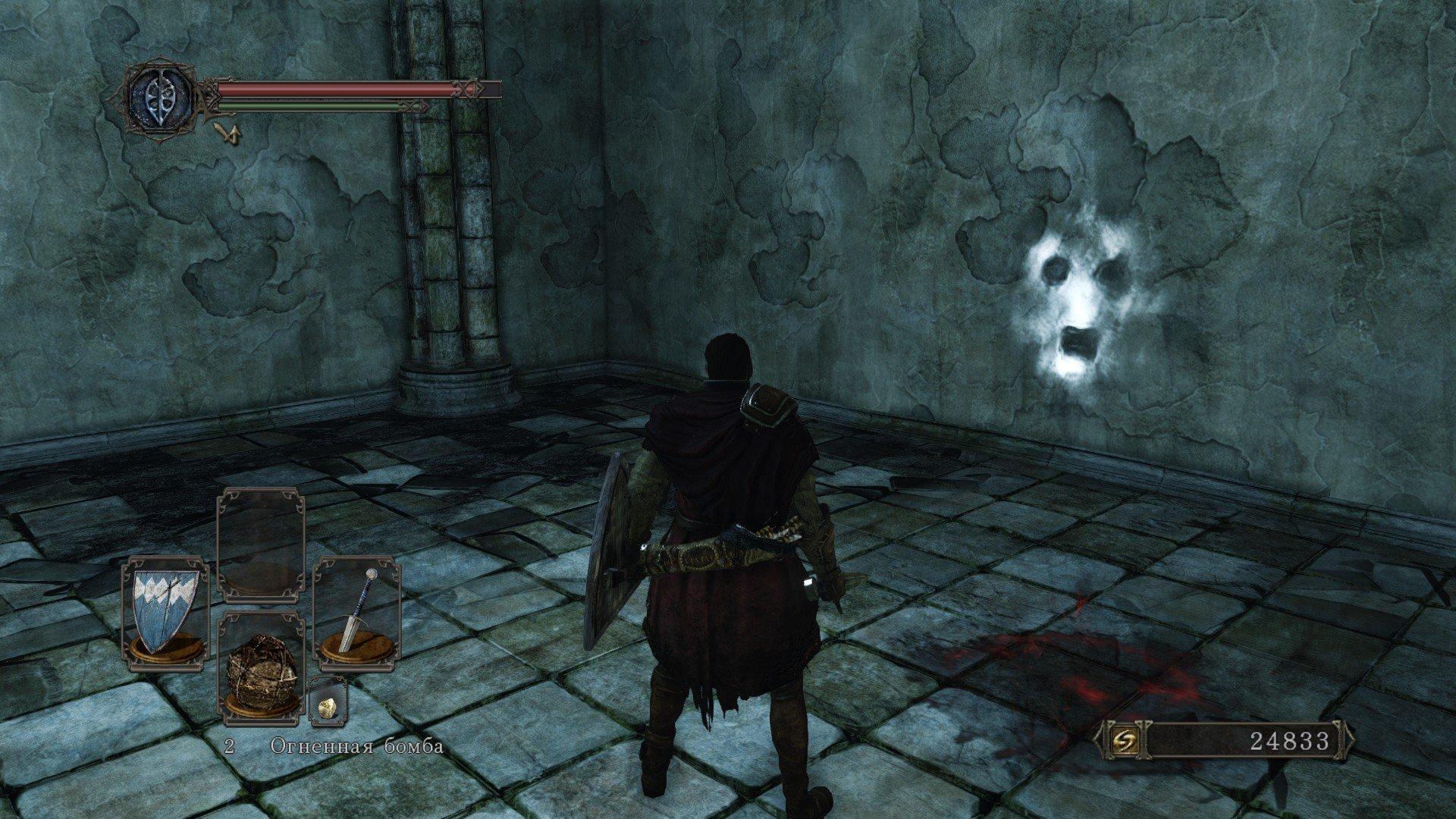 Вопль-прохождение Dark Souls 2 ... часть ??? - Изображение 4