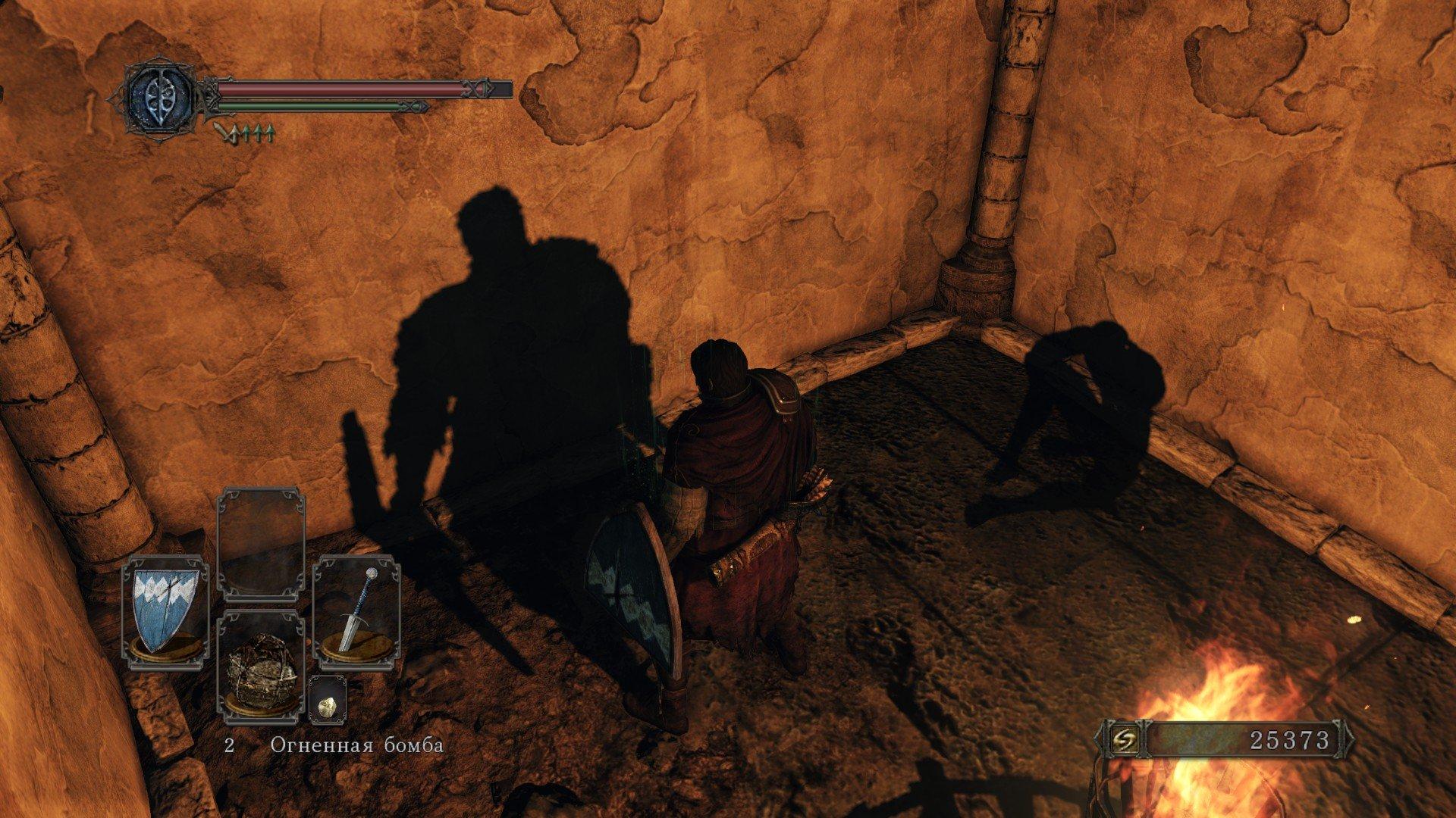 Вопль-прохождение Dark Souls 2 ... часть ??? - Изображение 5