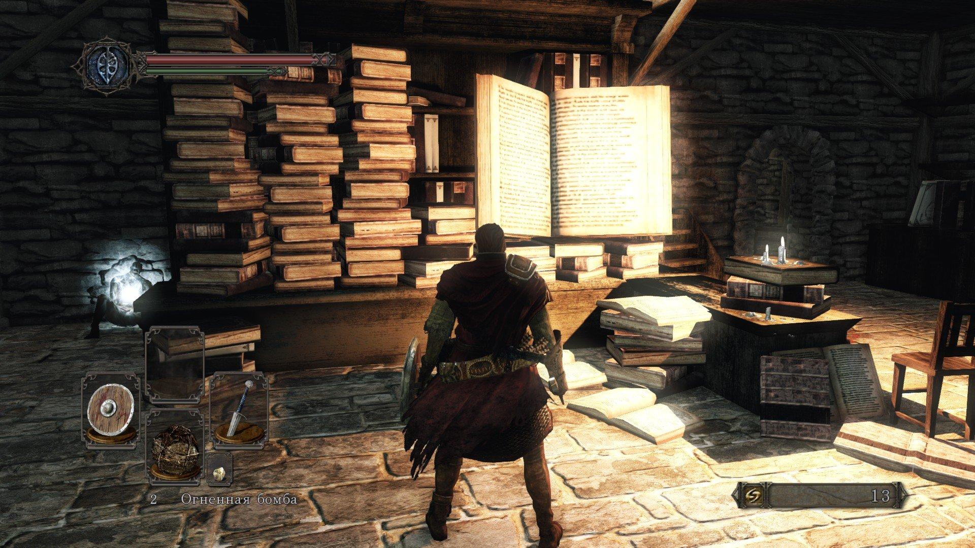 Вопль-прохождение Dark Souls 2 ... часть ??? - Изображение 2