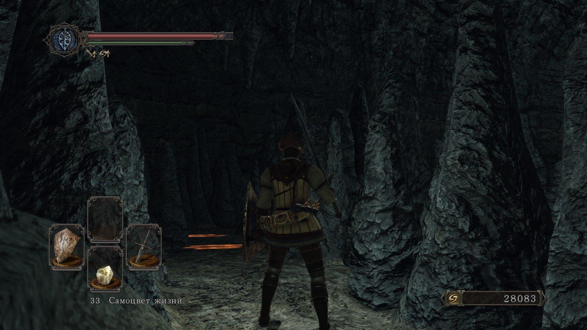 Вопль-прохождение Dark Souls 2 ... часть ??? - Изображение 21